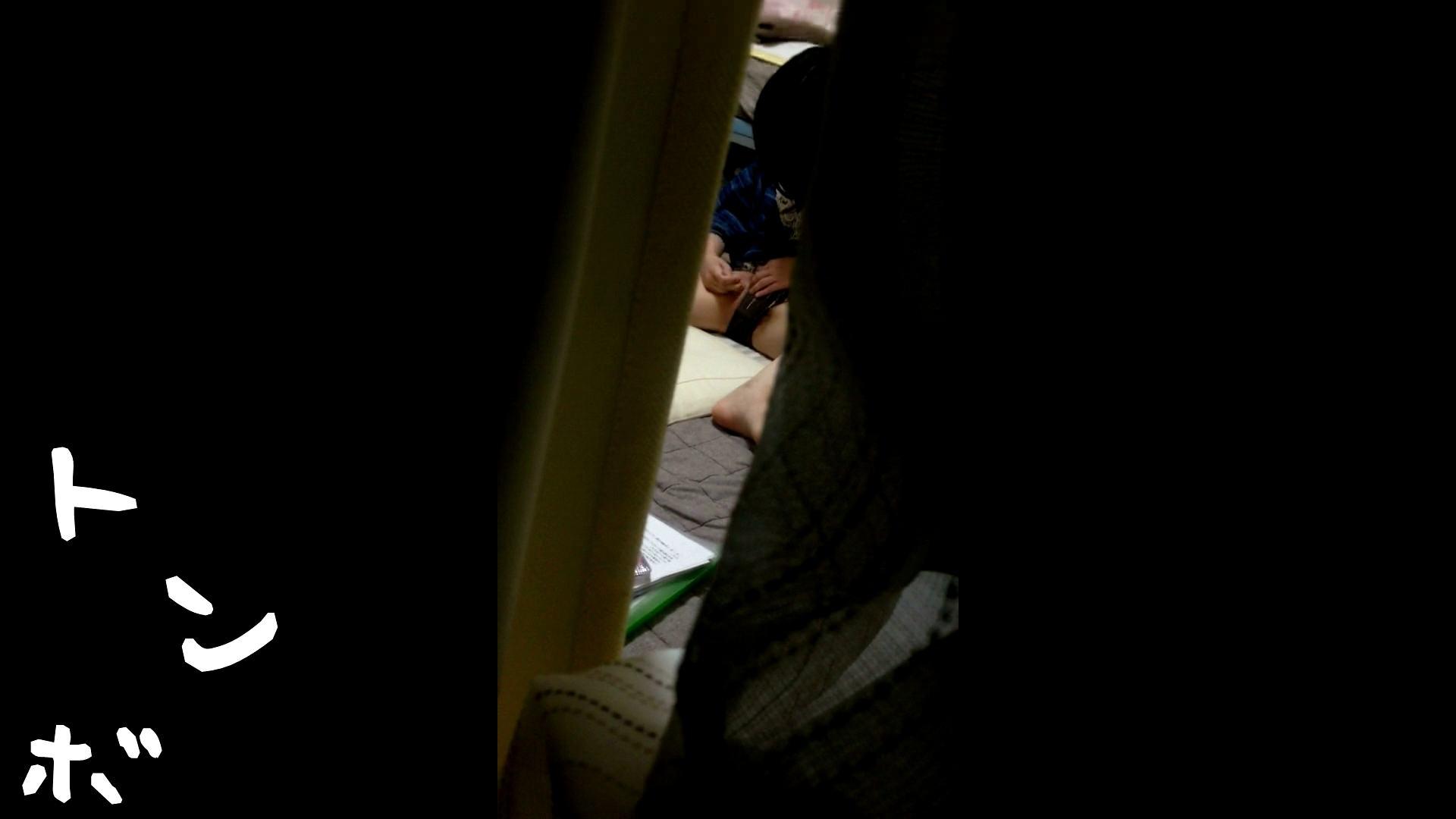 リアル盗撮 作家志望J子 アソコのお手入れ最中に感じてパンツを湿らす 盗撮 | 隠れた名作  38画像 30