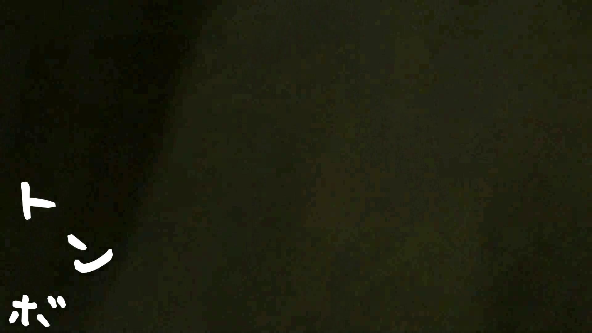 リアル盗撮 清楚なお女市さんのマル秘私生活① 隠れた名作 | 美肌  78画像 9