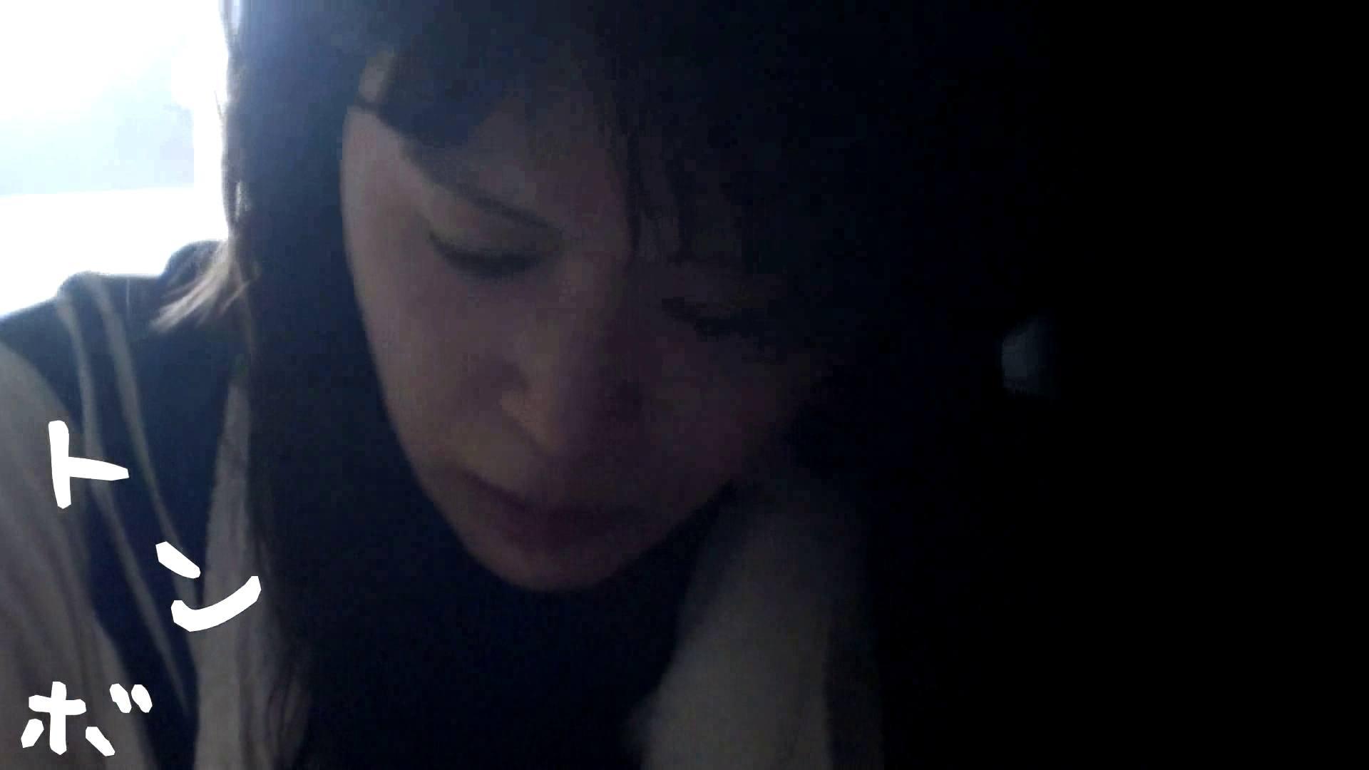 リアル盗撮 清楚なお女市さんのマル秘私生活① 隠れた名作 | 美肌  78画像 33