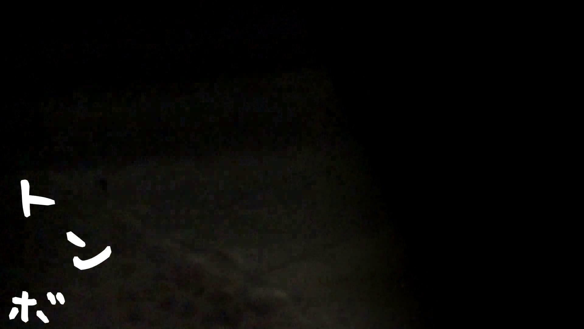 リアル盗撮 清楚なお女市さんのマル秘私生活① 隠れた名作 | 美肌  78画像 58