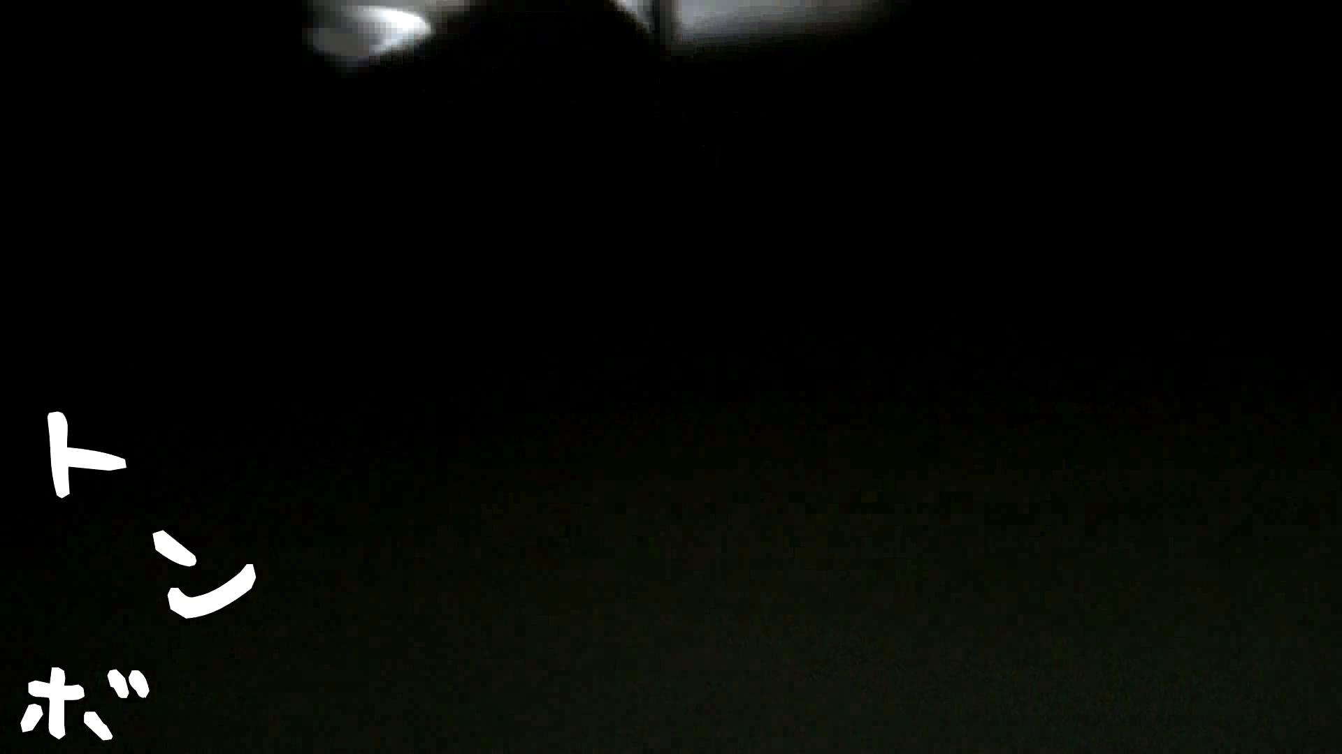 リアル盗撮 清楚なお女市さんのマル秘私生活① 隠れた名作 | 美肌  78画像 74