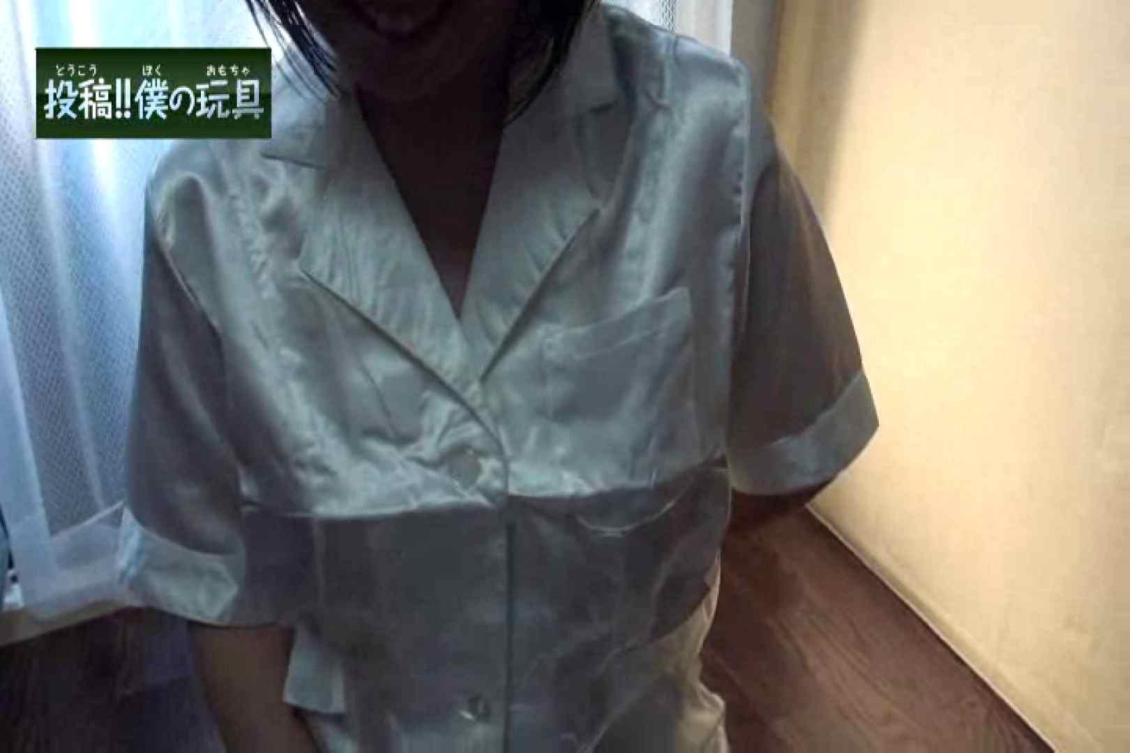 投稿!!僕の玩具達 ナース服の女 ナースH映像   フェラ  103画像 28