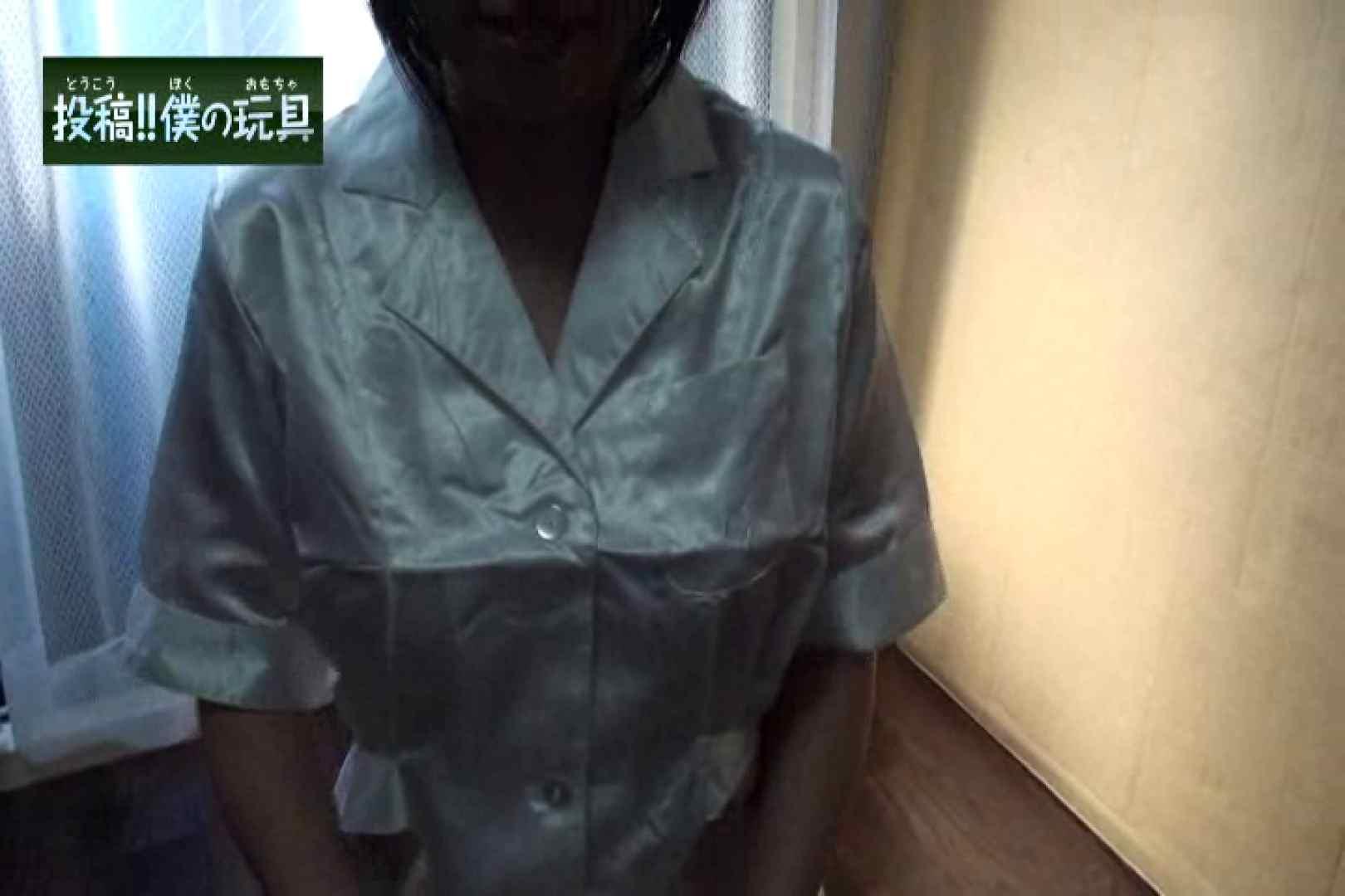 投稿!!僕の玩具達 ナース服の女 ナースH映像   フェラ  103画像 30