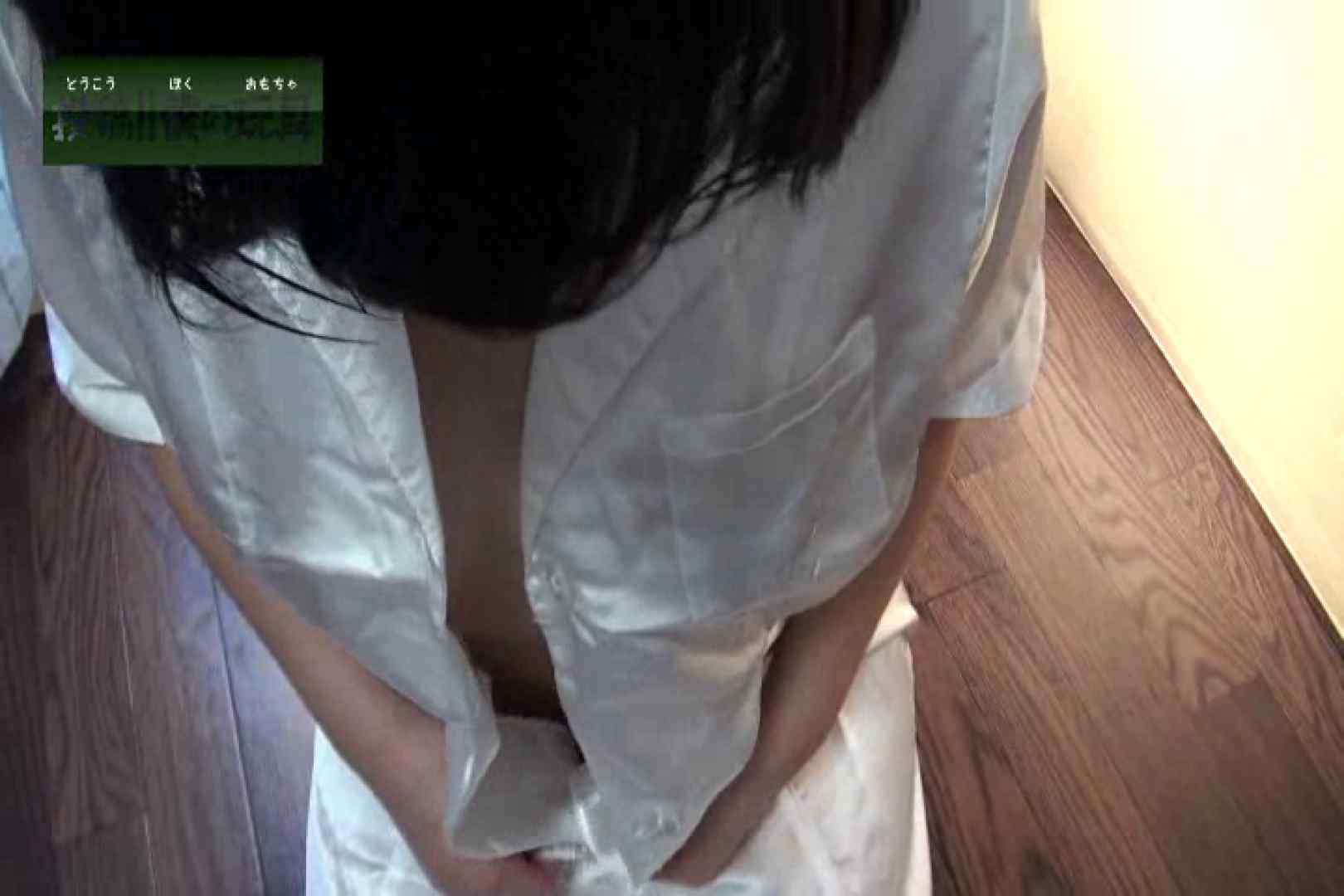 投稿!!僕の玩具達 ナース服の女 ナースH映像   フェラ  103画像 51