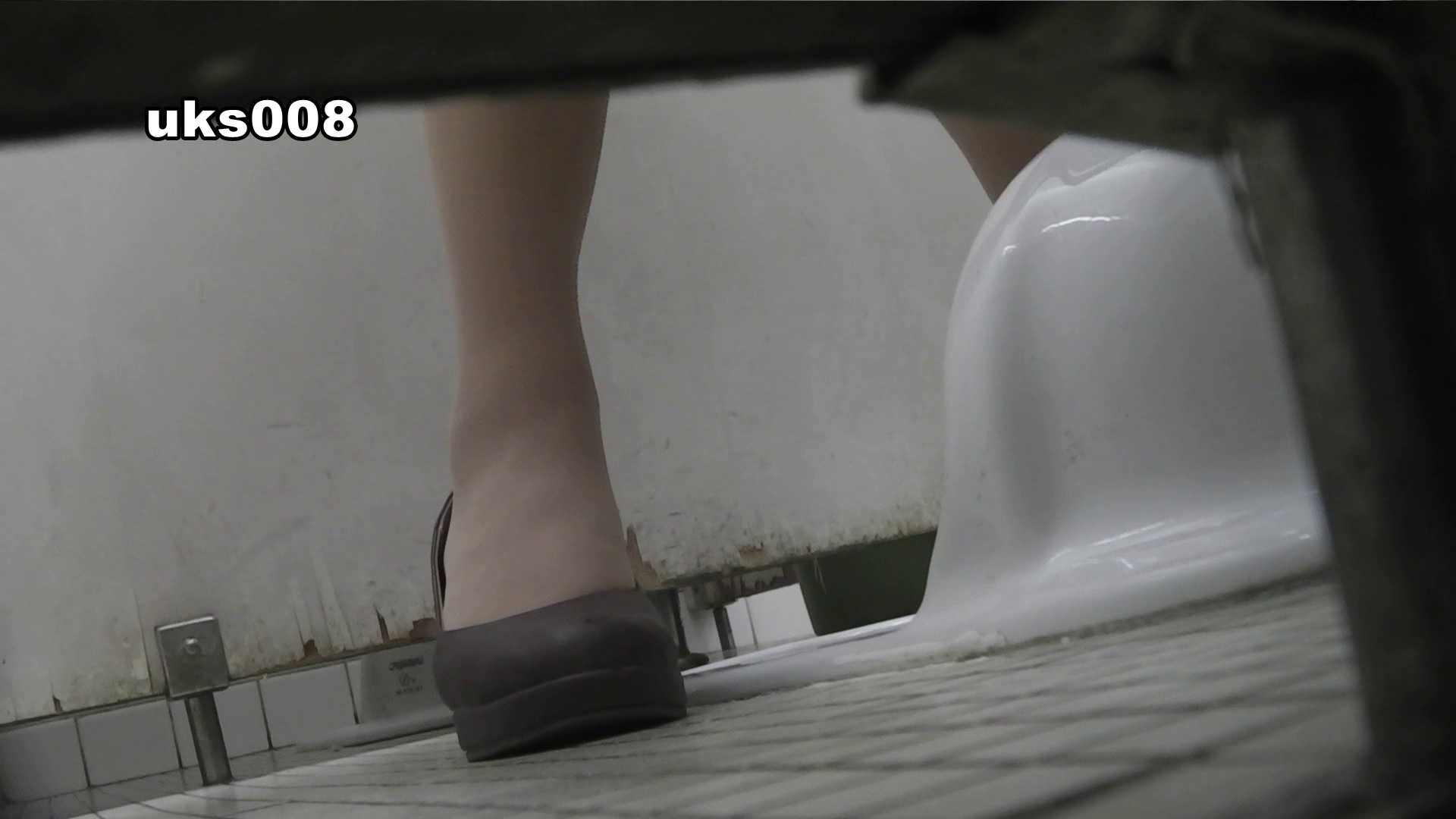 【美しき個室な世界】vol.008 高画質 | 洗面所  60画像 4