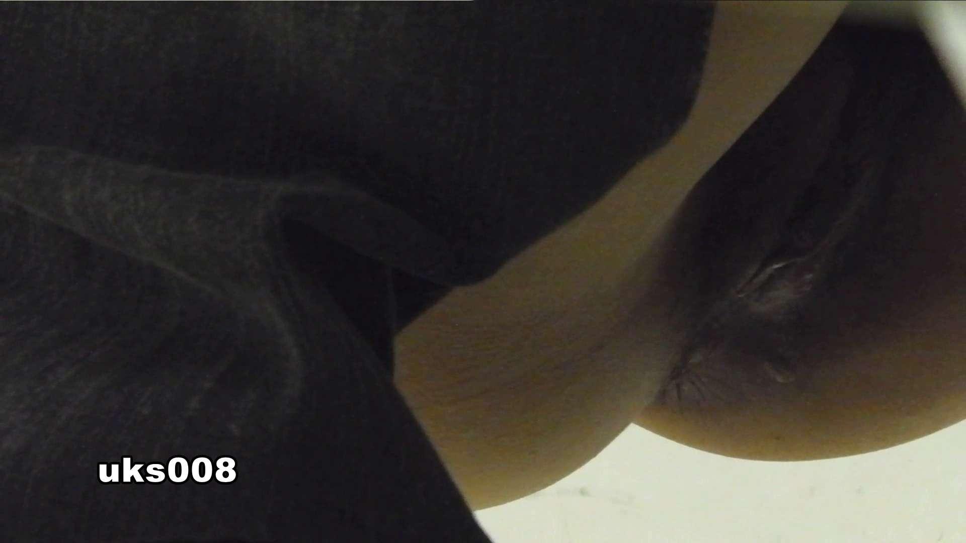 【美しき個室な世界】vol.008 高画質 | 洗面所  60画像 49