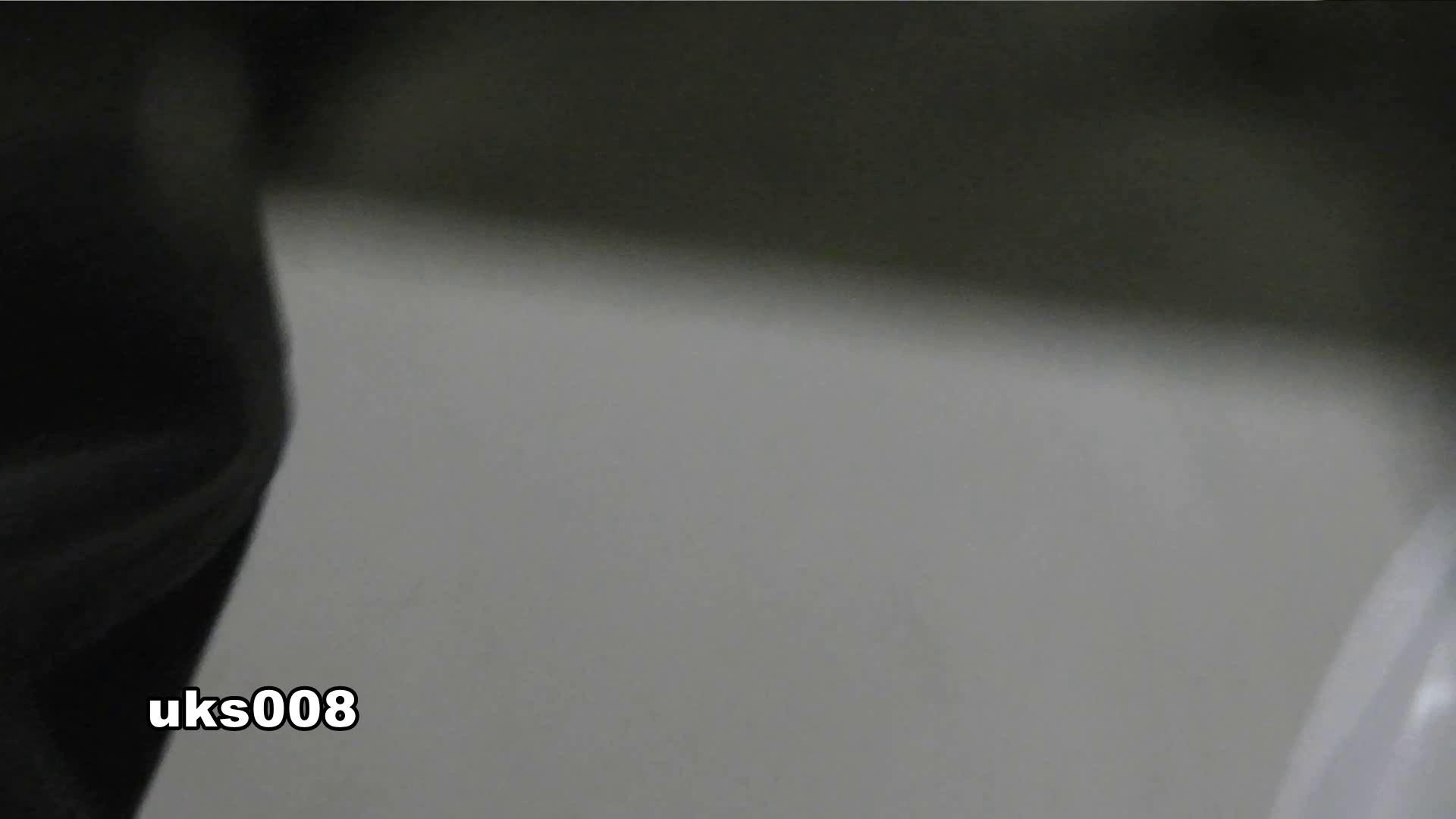【美しき個室な世界】vol.008 高画質 | 洗面所  60画像 51
