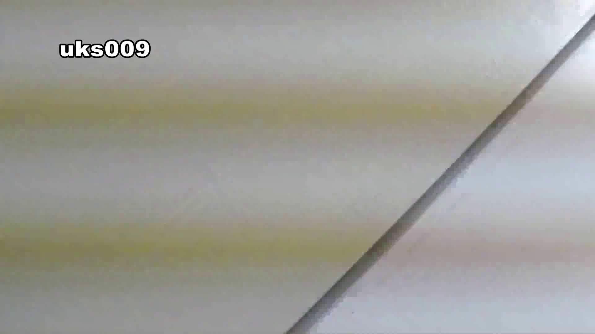 洗面所特攻隊 vol.009 丸見えマンコ | 盛合せ  81画像 3