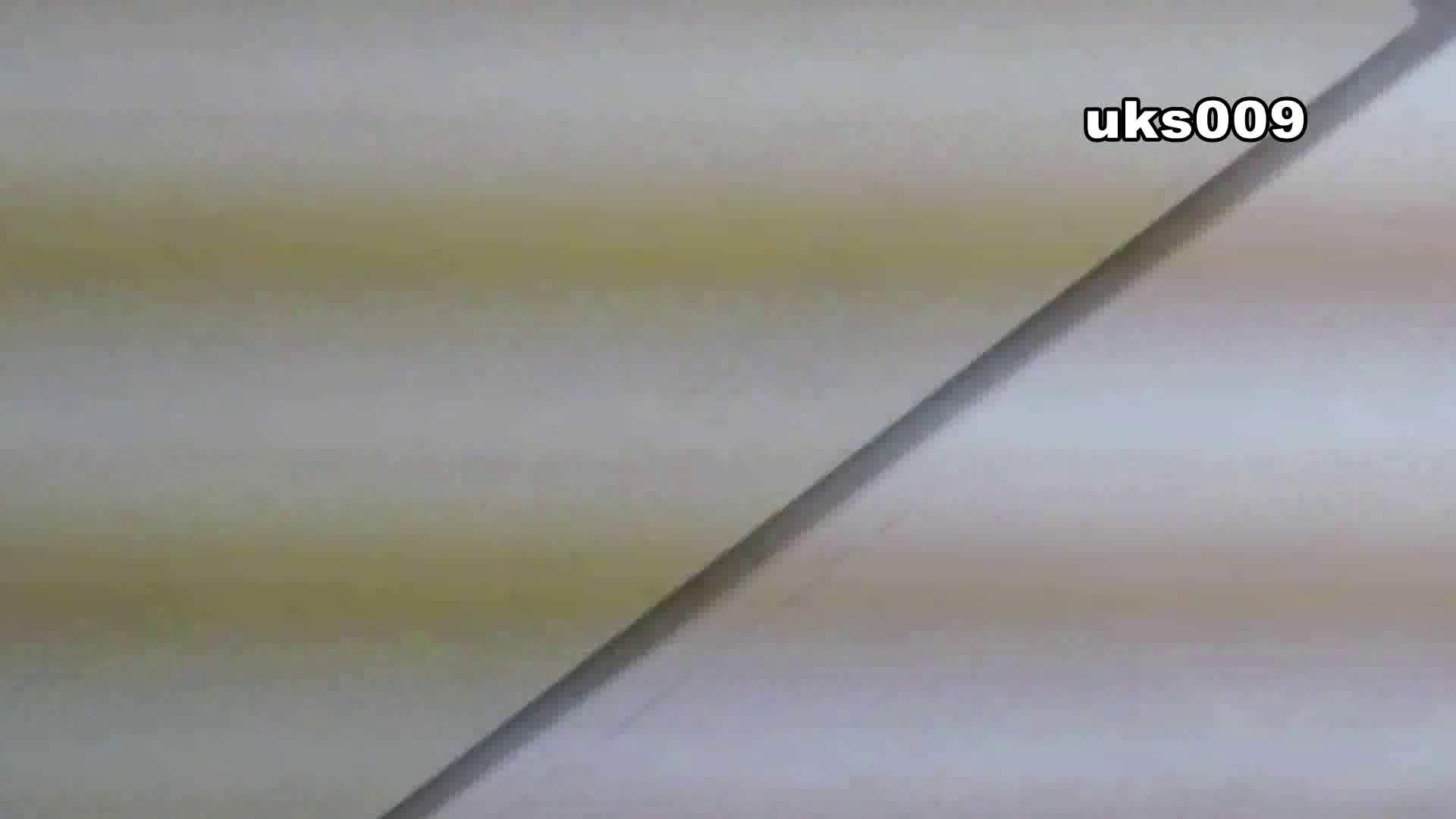 洗面所特攻隊 vol.009 丸見えマンコ | 盛合せ  81画像 18