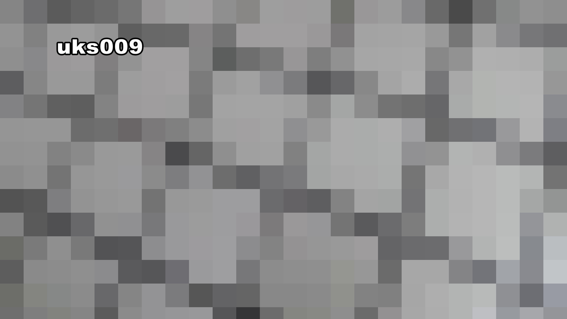 洗面所特攻隊 vol.009 丸見えマンコ | 盛合せ  81画像 22