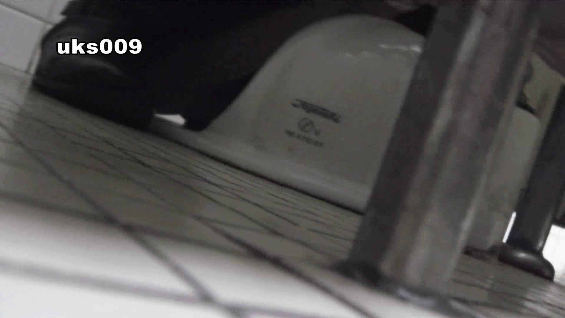 洗面所特攻隊 vol.009 丸見えマンコ | 盛合せ  81画像 26