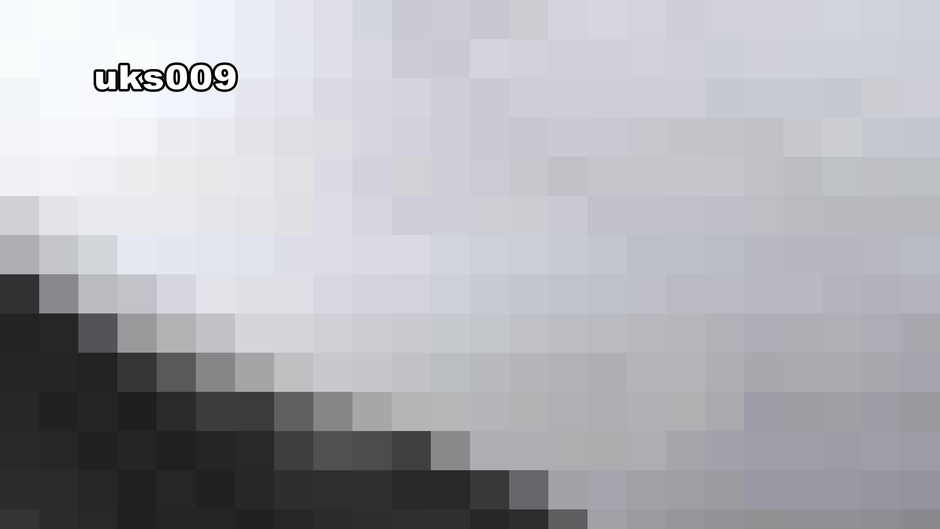 洗面所特攻隊 vol.009 丸見えマンコ | 盛合せ  81画像 28