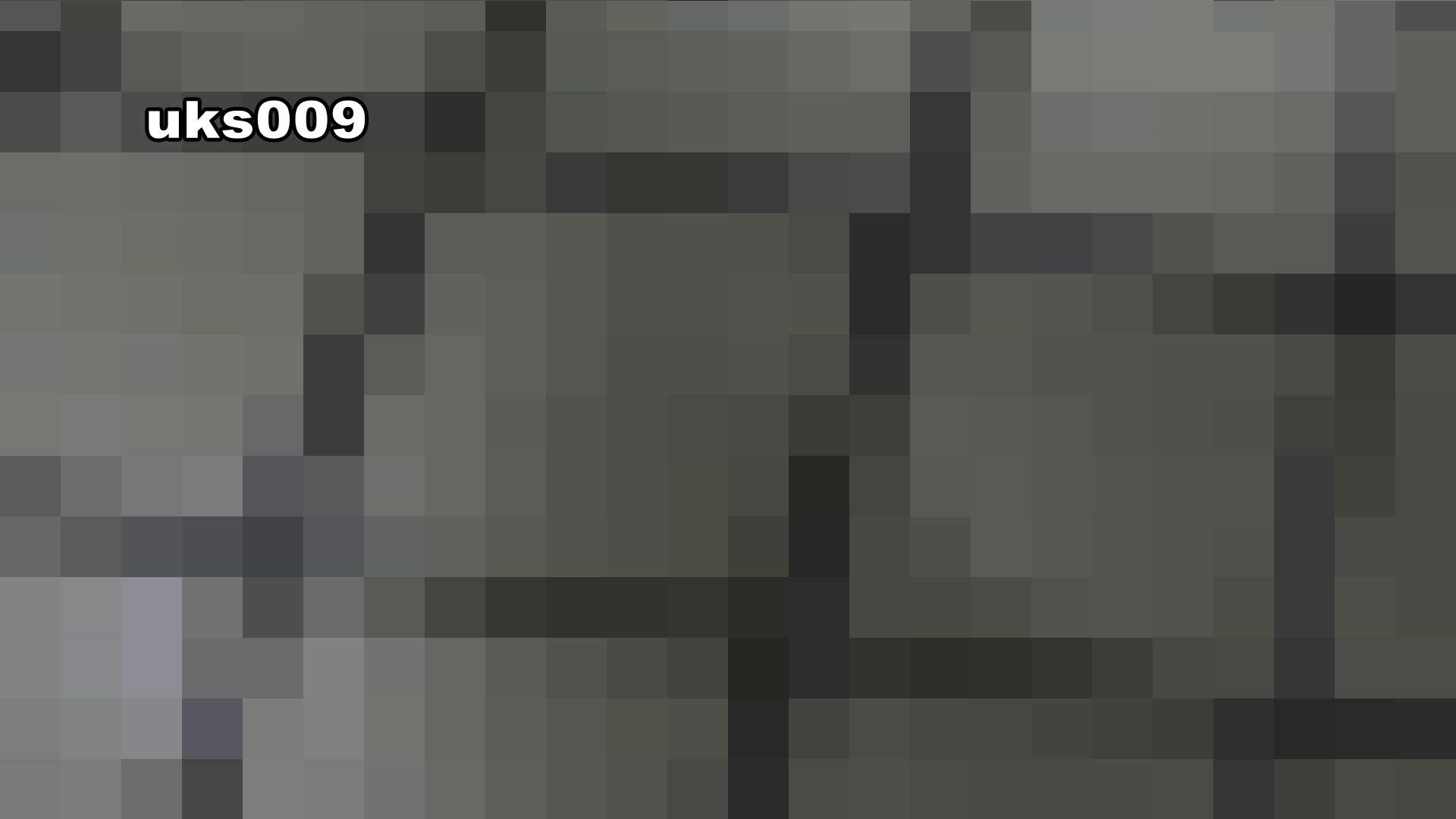 洗面所特攻隊 vol.009 丸見えマンコ | 盛合せ  81画像 29