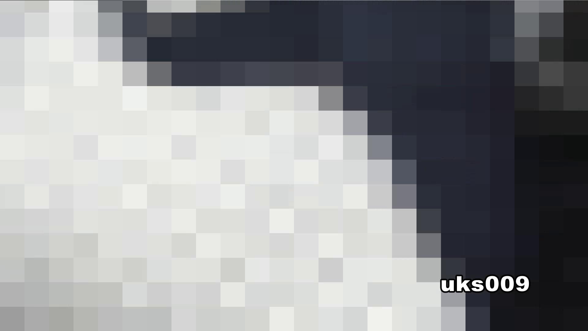 洗面所特攻隊 vol.009 丸見えマンコ | 盛合せ  81画像 37