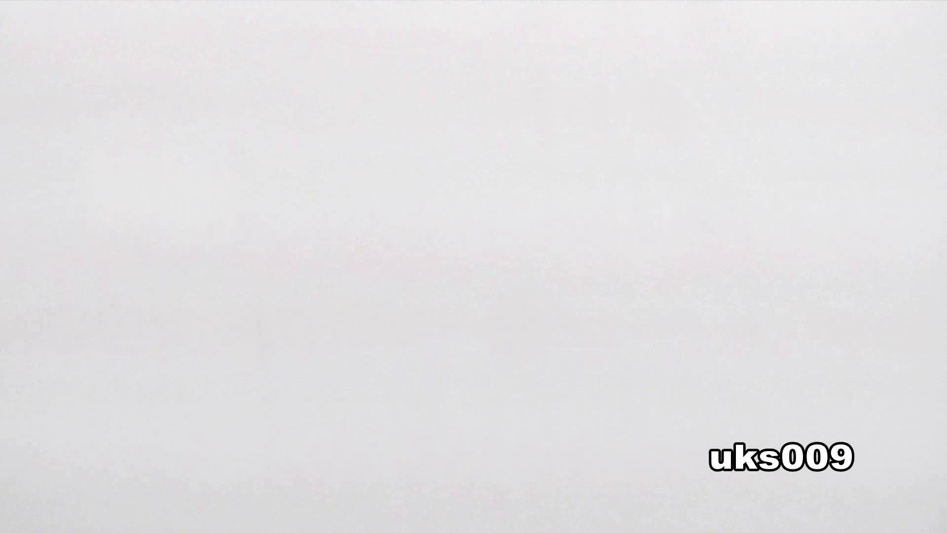 洗面所特攻隊 vol.009 丸見えマンコ | 盛合せ  81画像 40