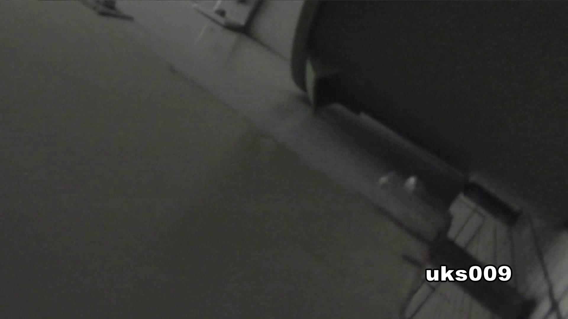 洗面所特攻隊 vol.009 丸見えマンコ | 盛合せ  81画像 57