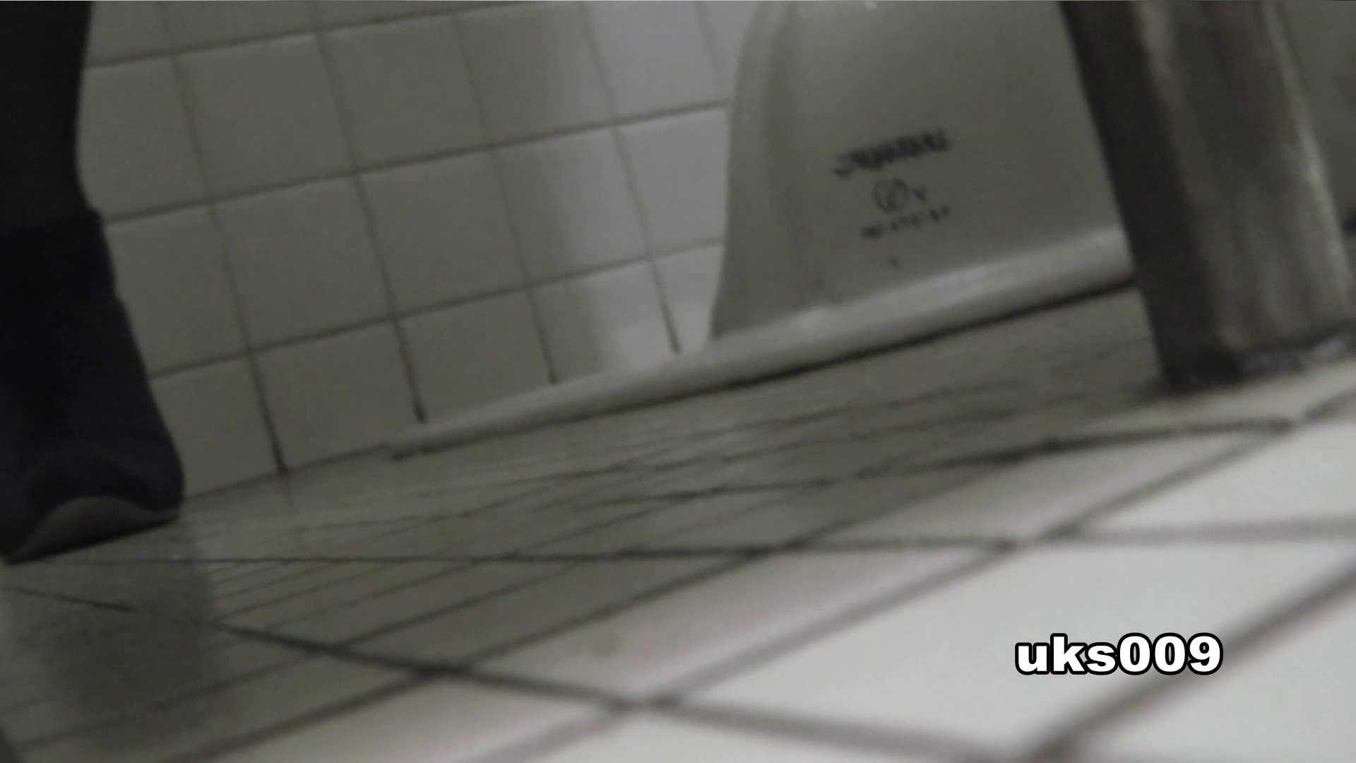 洗面所特攻隊 vol.009 丸見えマンコ | 盛合せ  81画像 60