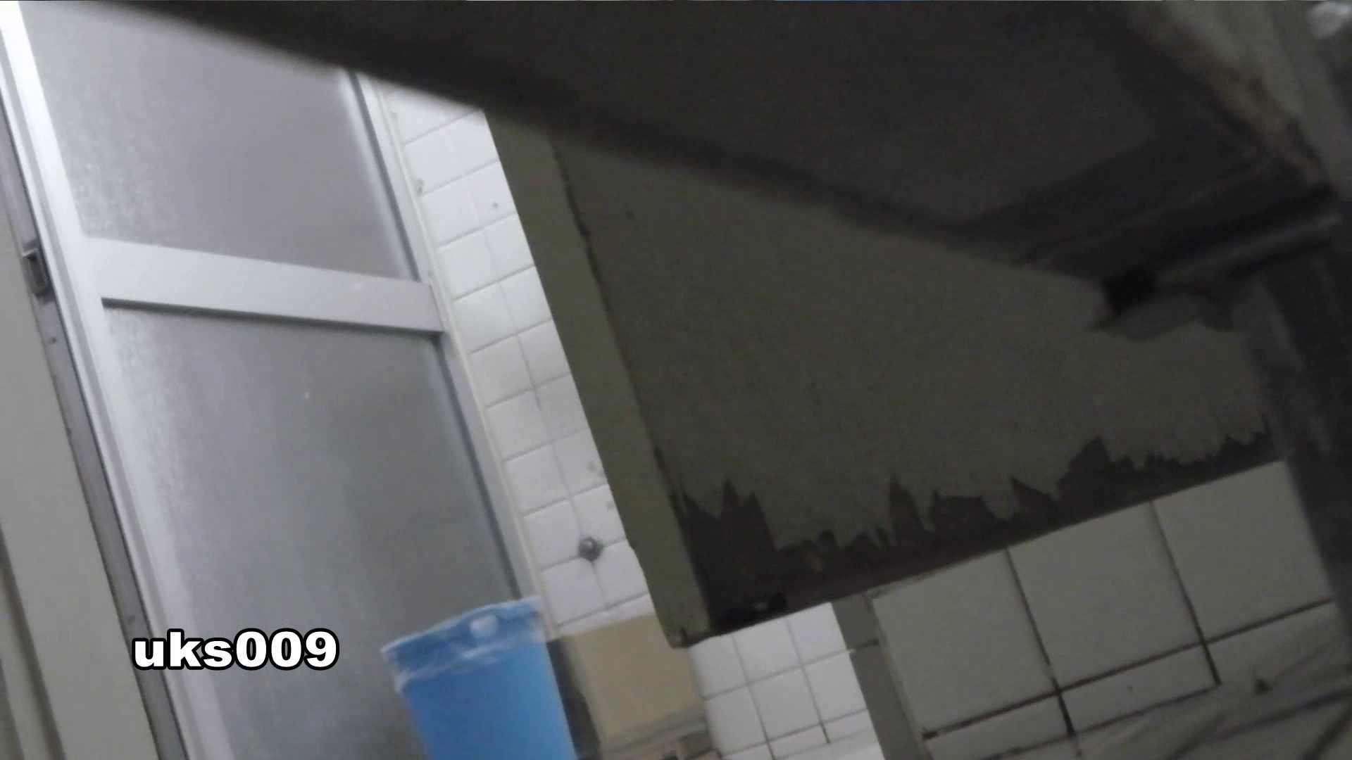 洗面所特攻隊 vol.009 丸見えマンコ | 盛合せ  81画像 66