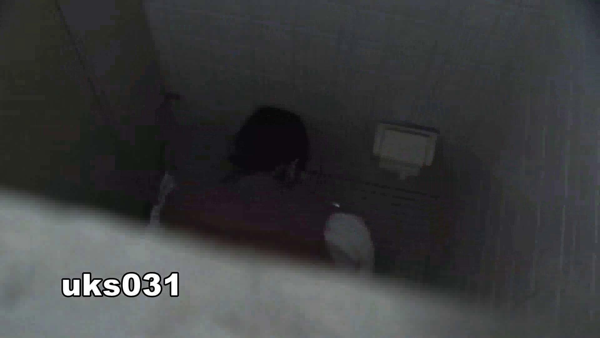 洗面所特攻隊 vol.031 ビチびちビチ 丸見えマンコ | 洗面所  102画像 8