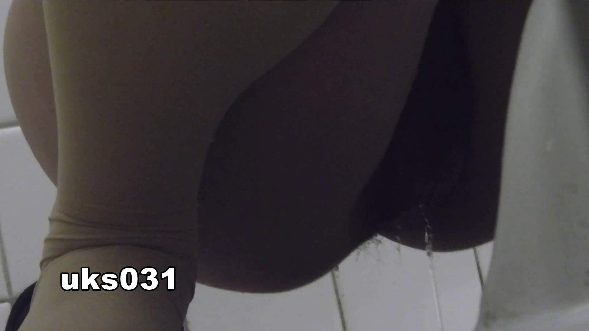 洗面所特攻隊 vol.031 ビチびちビチ 丸見えマンコ | 洗面所  102画像 11