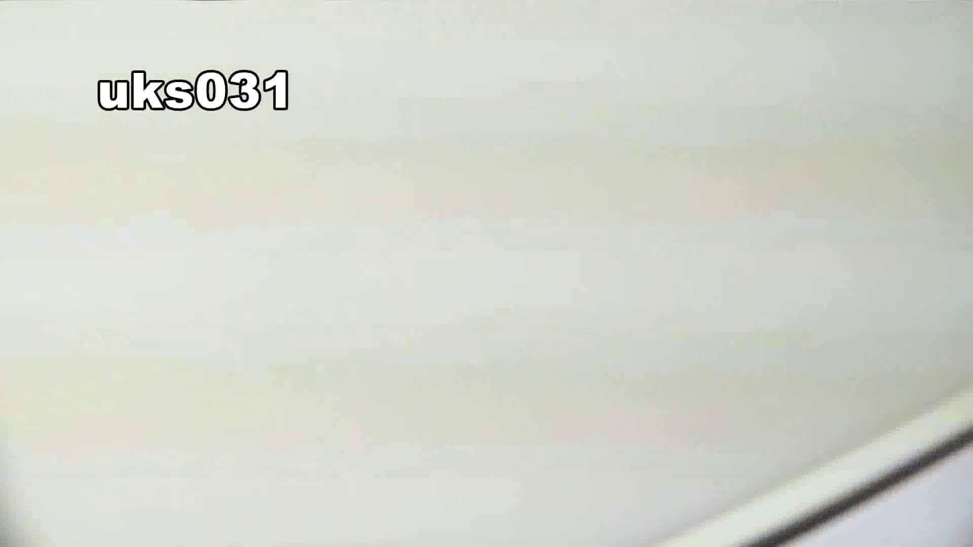 洗面所特攻隊 vol.031 ビチびちビチ 丸見えマンコ | 洗面所  102画像 15