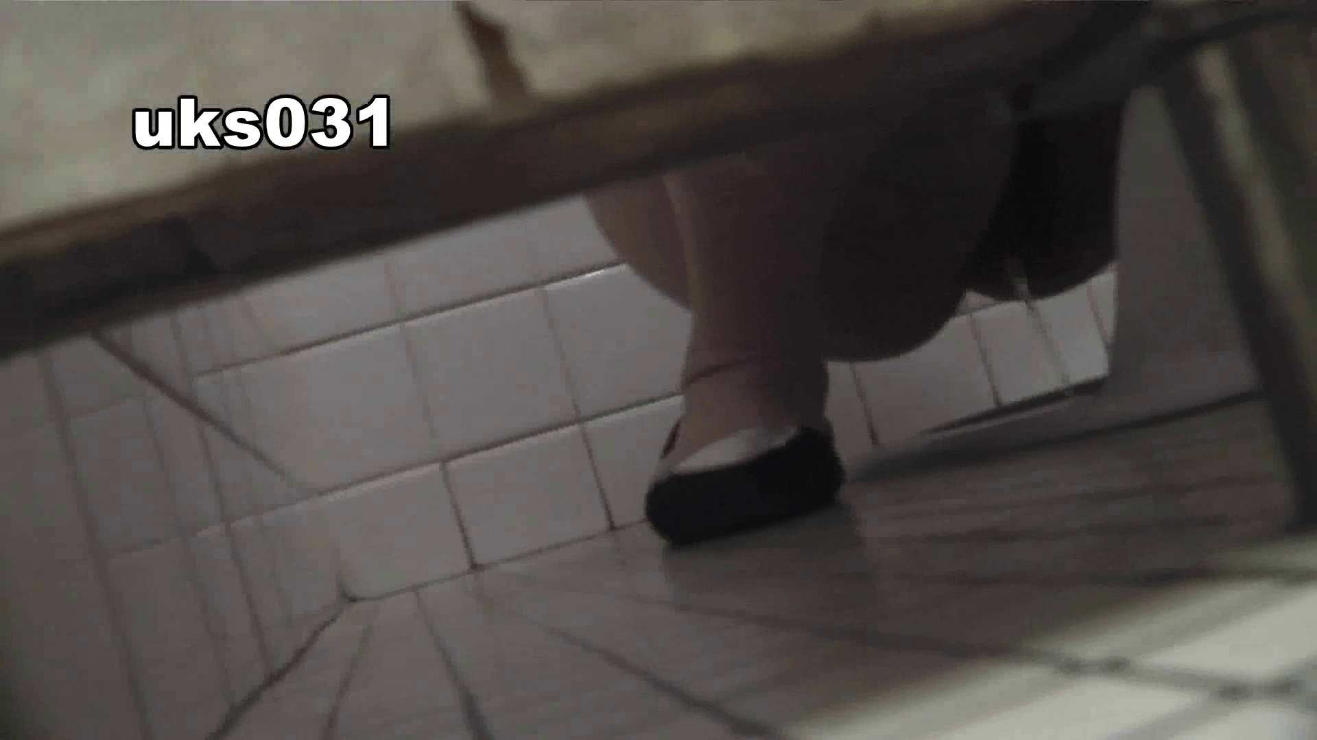 洗面所特攻隊 vol.031 ビチびちビチ 丸見えマンコ | 洗面所  102画像 18