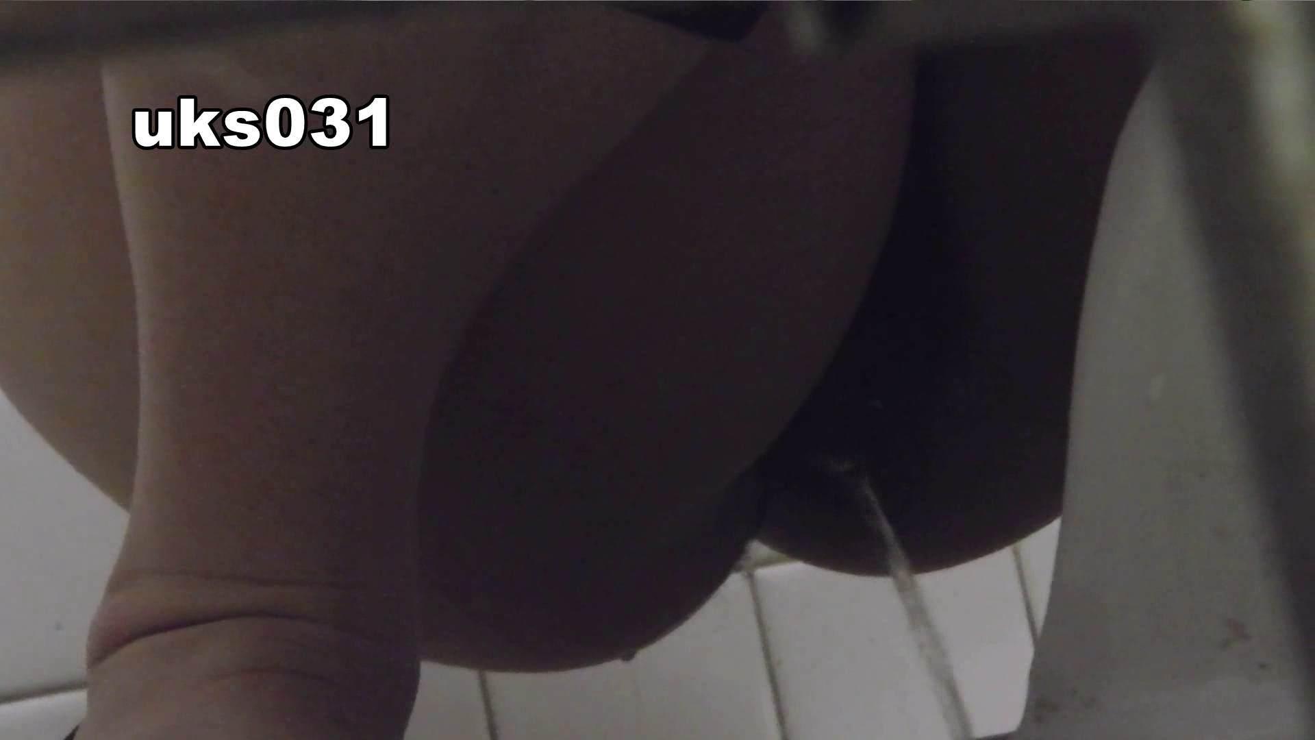 洗面所特攻隊 vol.031 ビチびちビチ 丸見えマンコ | 洗面所  102画像 19