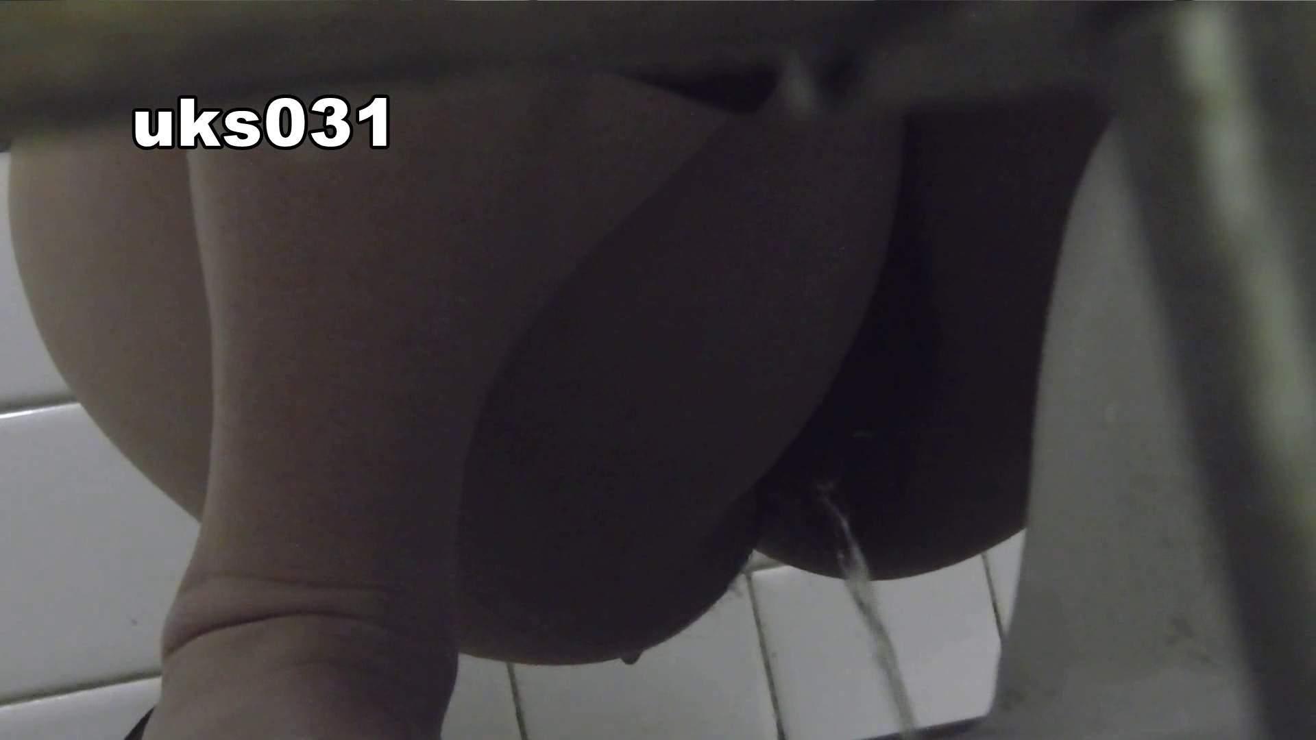 洗面所特攻隊 vol.031 ビチびちビチ 丸見えマンコ | 洗面所  102画像 20
