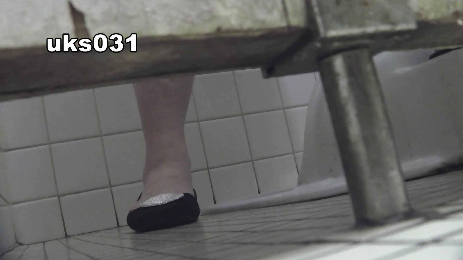 洗面所特攻隊 vol.031 ビチびちビチ 丸見えマンコ | 洗面所  102画像 22