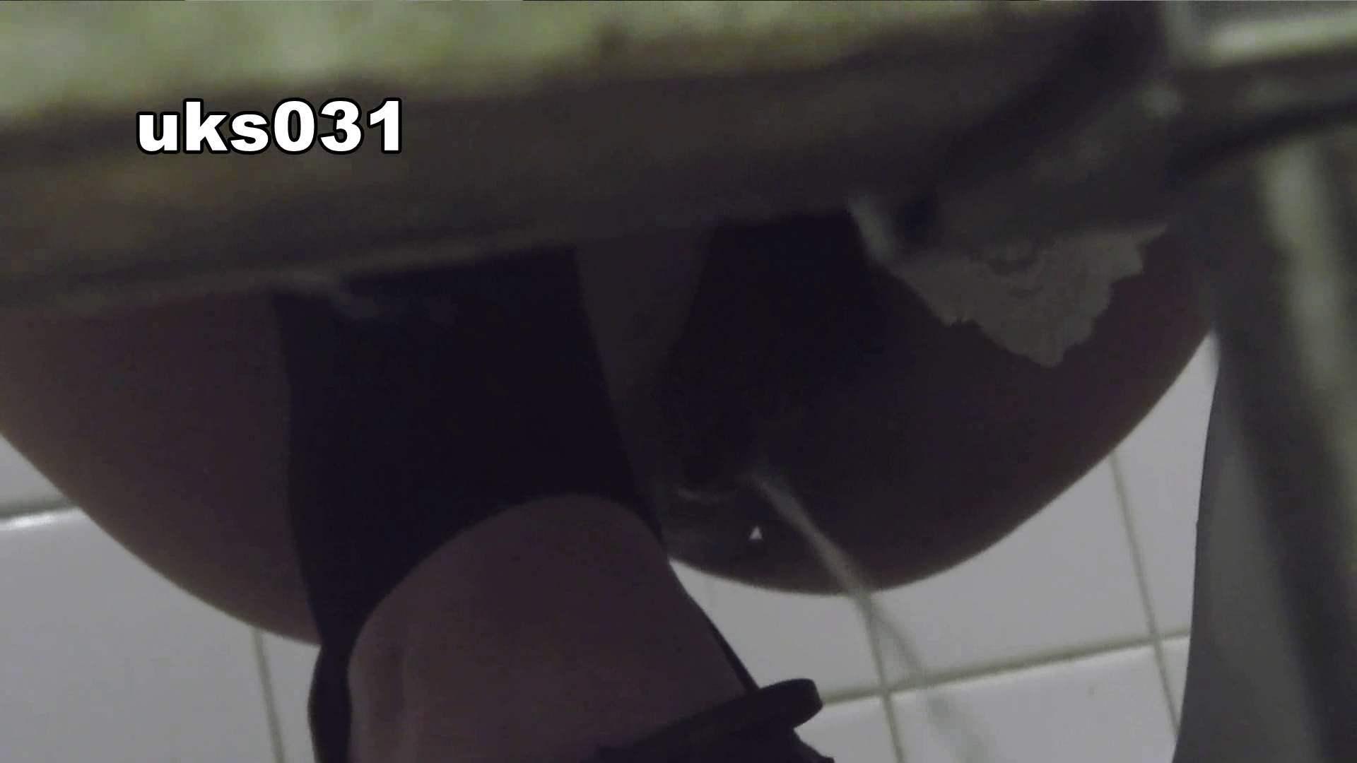洗面所特攻隊 vol.031 ビチびちビチ 丸見えマンコ | 洗面所  102画像 24