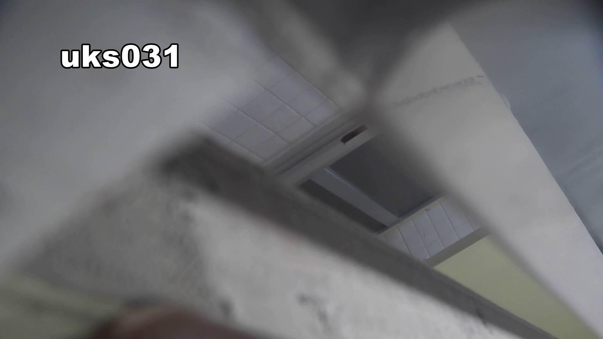 洗面所特攻隊 vol.031 ビチびちビチ 丸見えマンコ | 洗面所  102画像 25