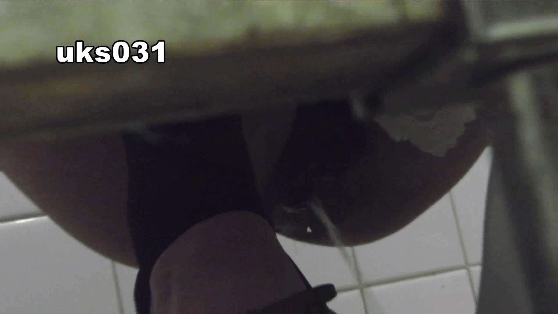 洗面所特攻隊 vol.031 ビチびちビチ 丸見えマンコ | 洗面所  102画像 26