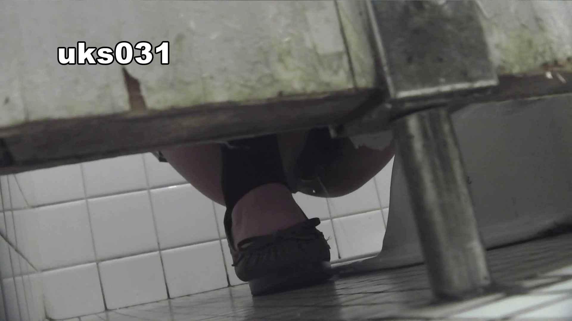 洗面所特攻隊 vol.031 ビチびちビチ 丸見えマンコ | 洗面所  102画像 27