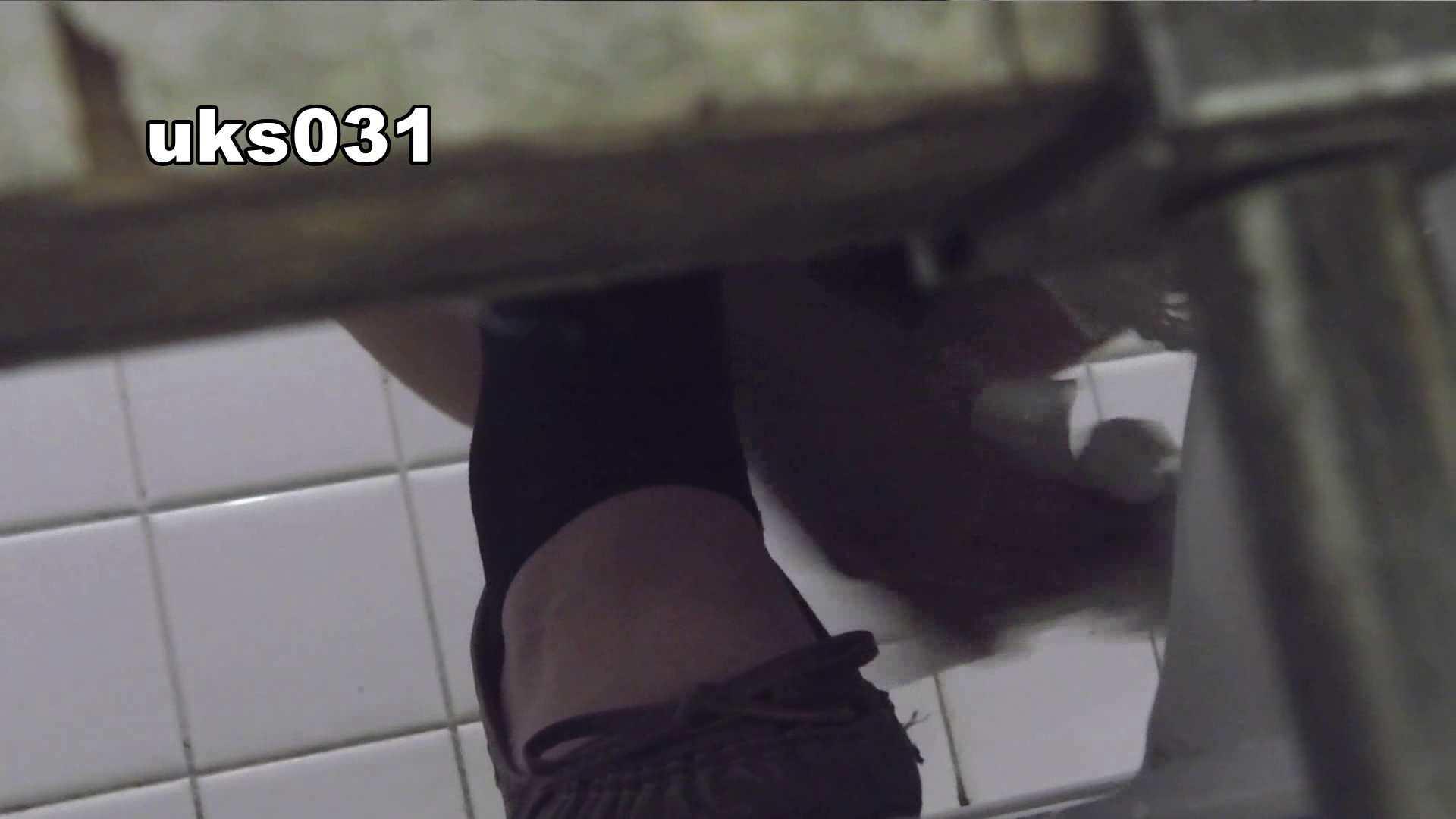 洗面所特攻隊 vol.031 ビチびちビチ 丸見えマンコ | 洗面所  102画像 29