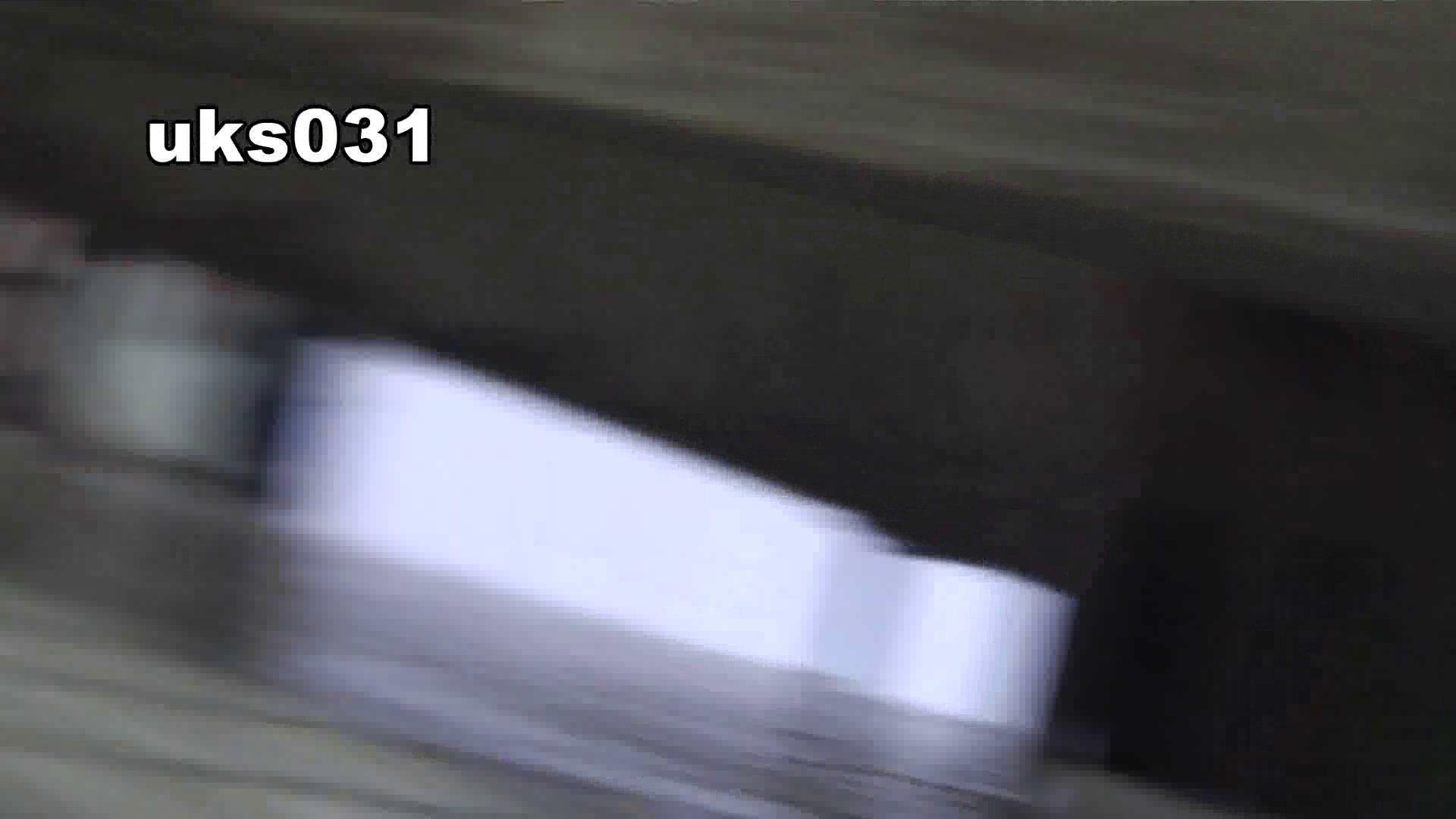 洗面所特攻隊 vol.031 ビチびちビチ 丸見えマンコ | 洗面所  102画像 31