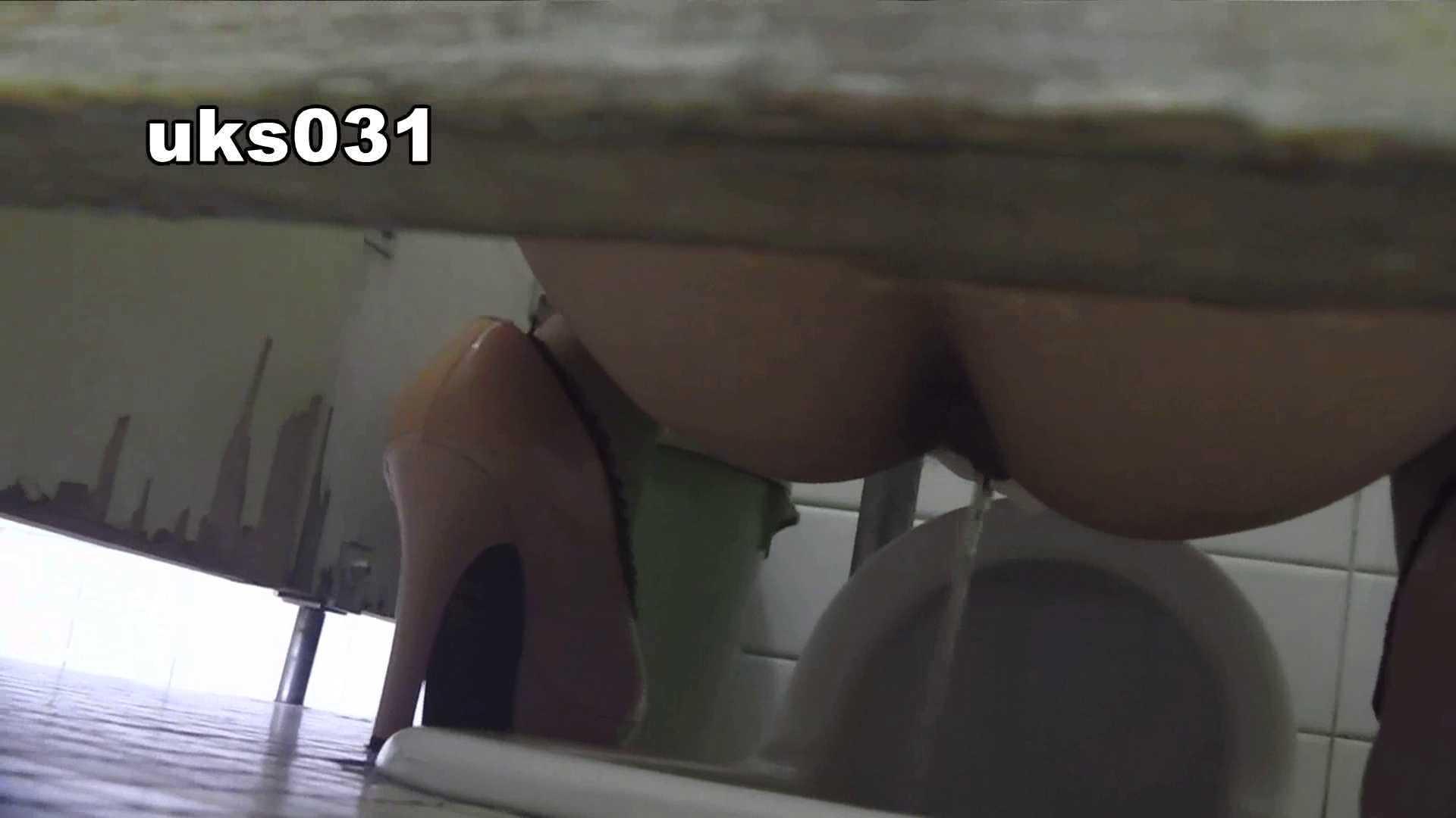 洗面所特攻隊 vol.031 ビチびちビチ 丸見えマンコ | 洗面所  102画像 32