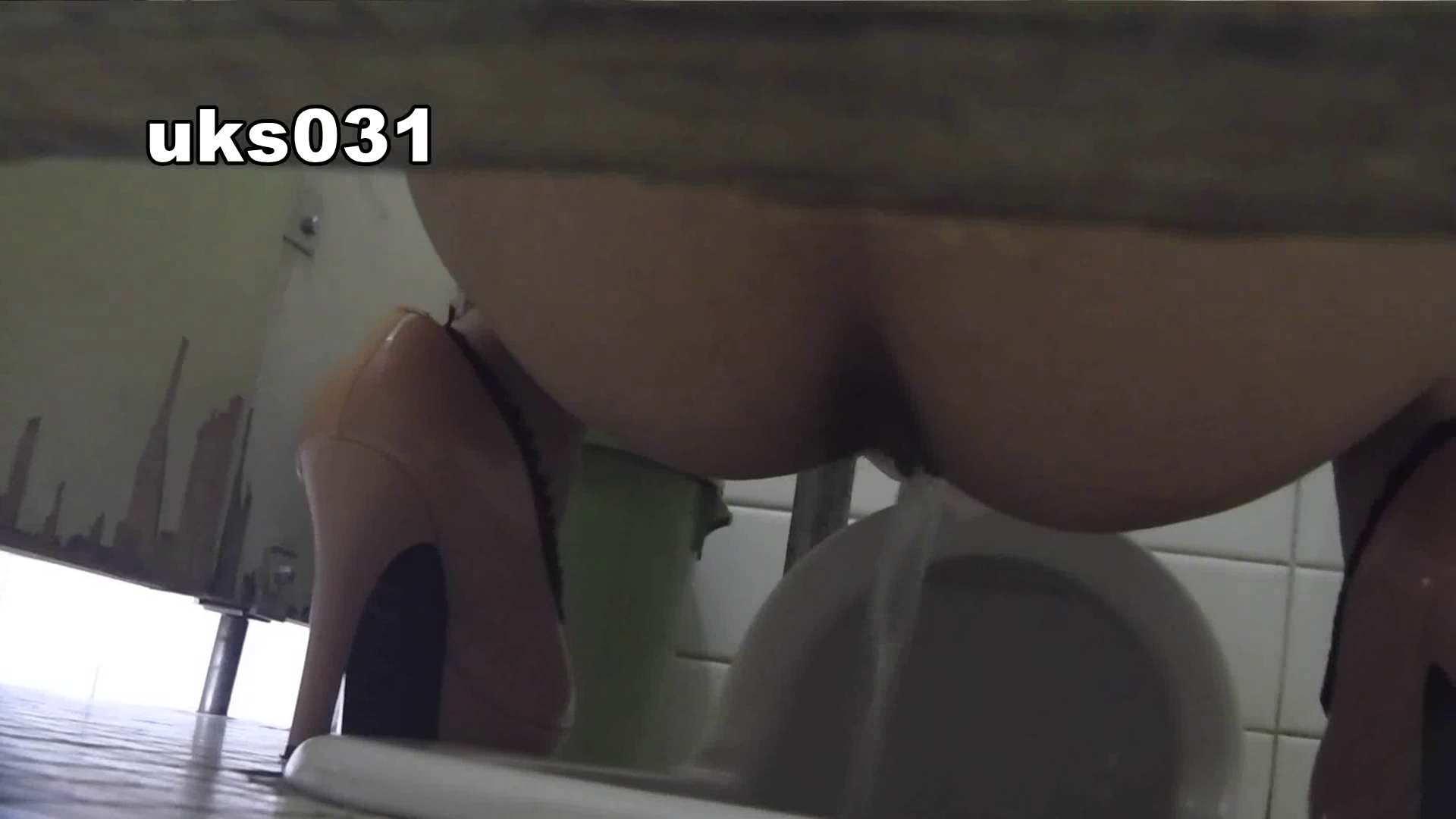 洗面所特攻隊 vol.031 ビチびちビチ 丸見えマンコ | 洗面所  102画像 33