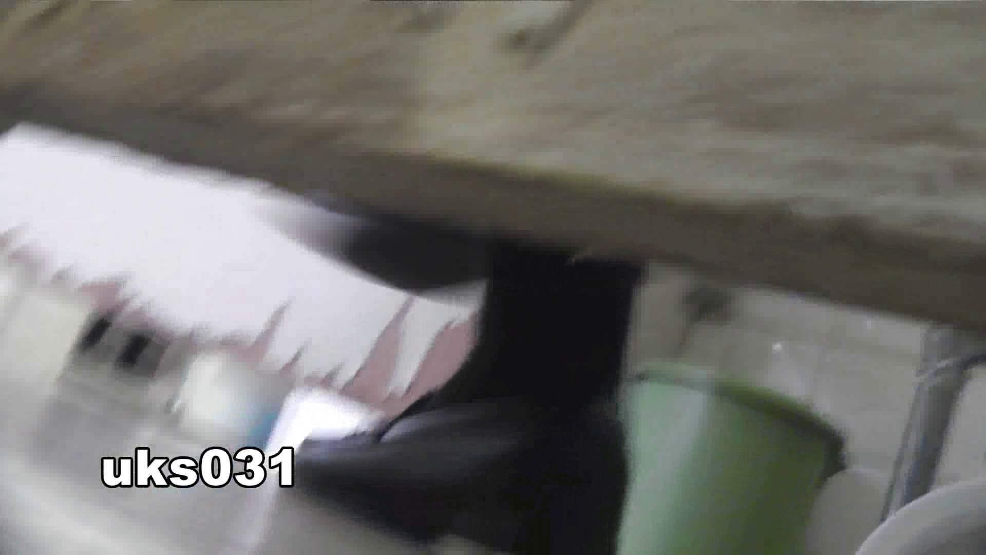 洗面所特攻隊 vol.031 ビチびちビチ 丸見えマンコ | 洗面所  102画像 91