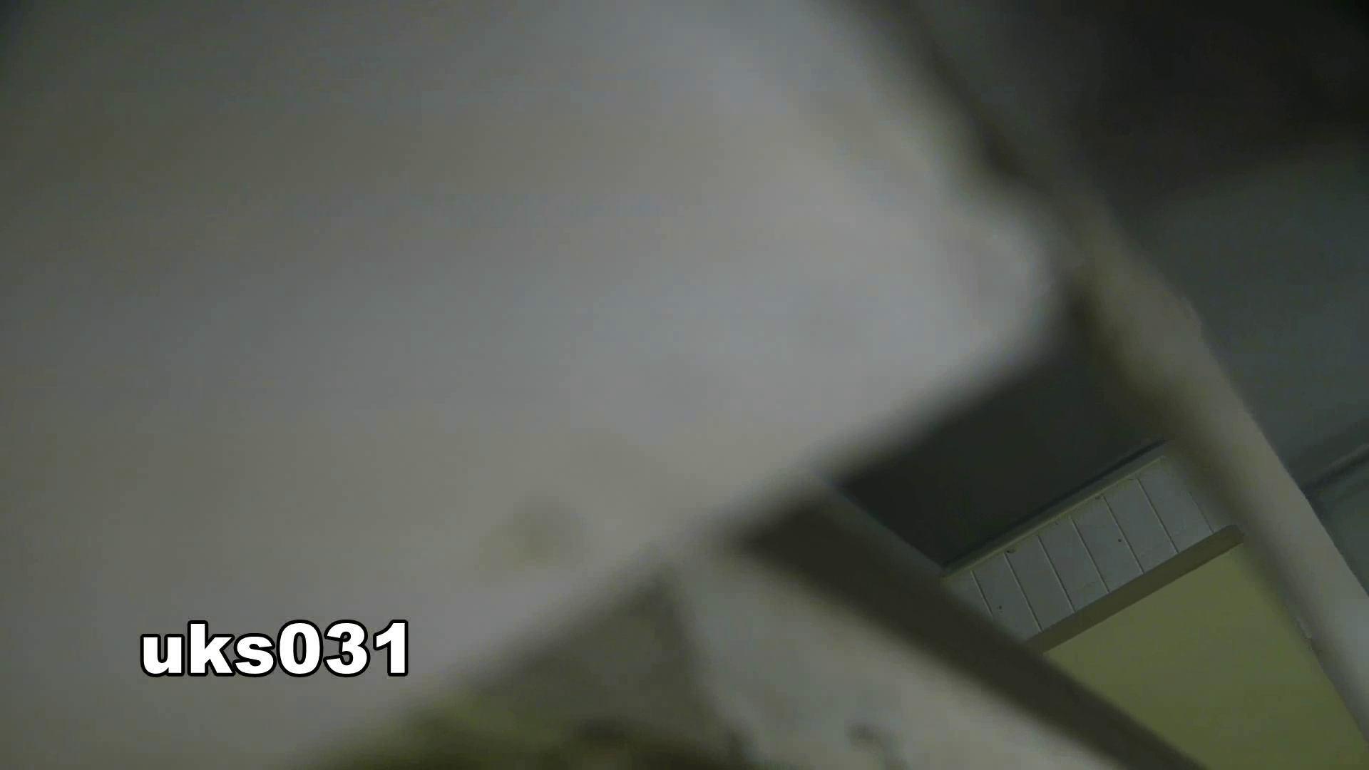 洗面所特攻隊 vol.031 ビチびちビチ 丸見えマンコ | 洗面所  102画像 95