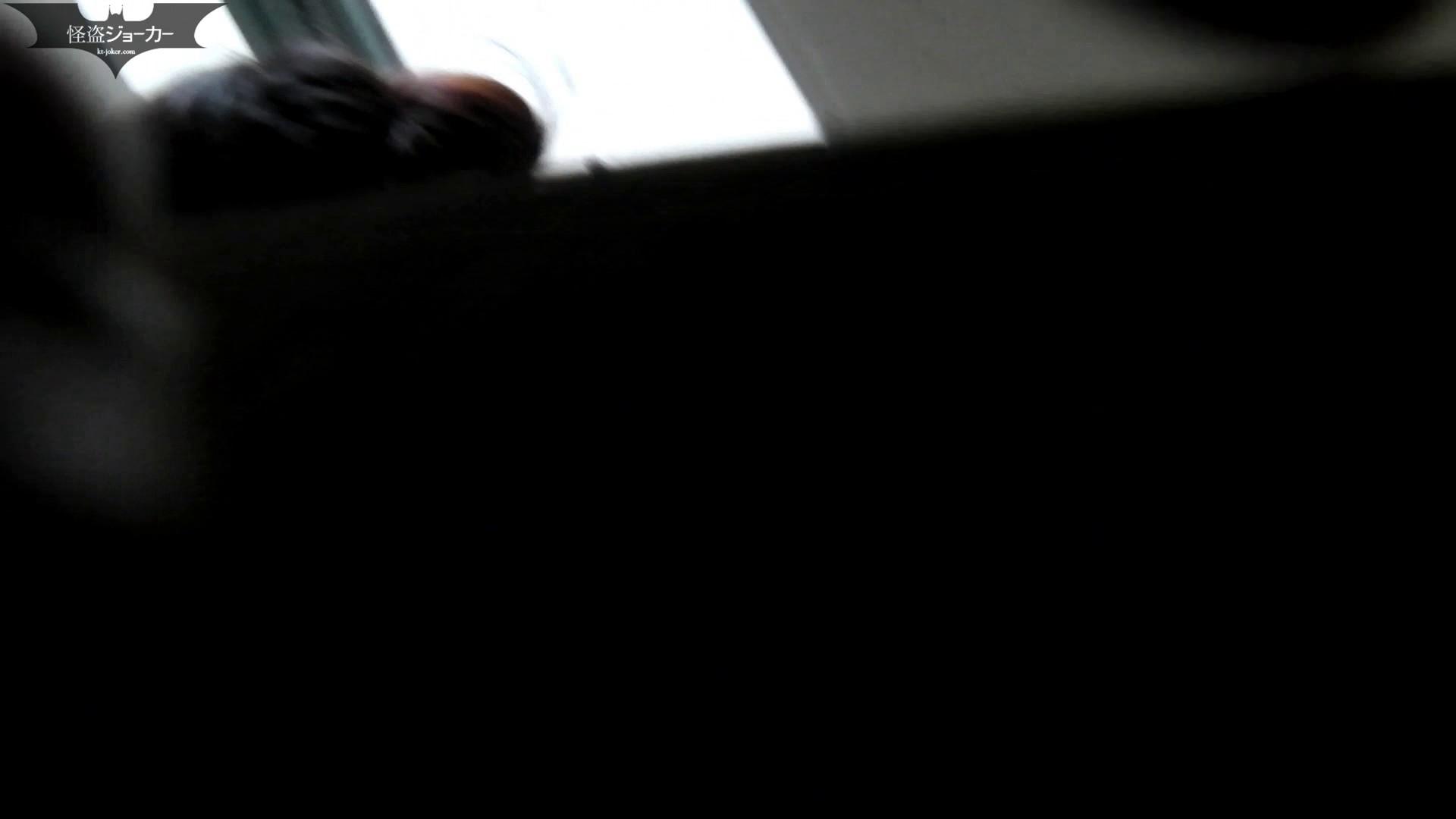 世界の射窓から ステーション編 vol.22 リベンジ   0  111画像 44