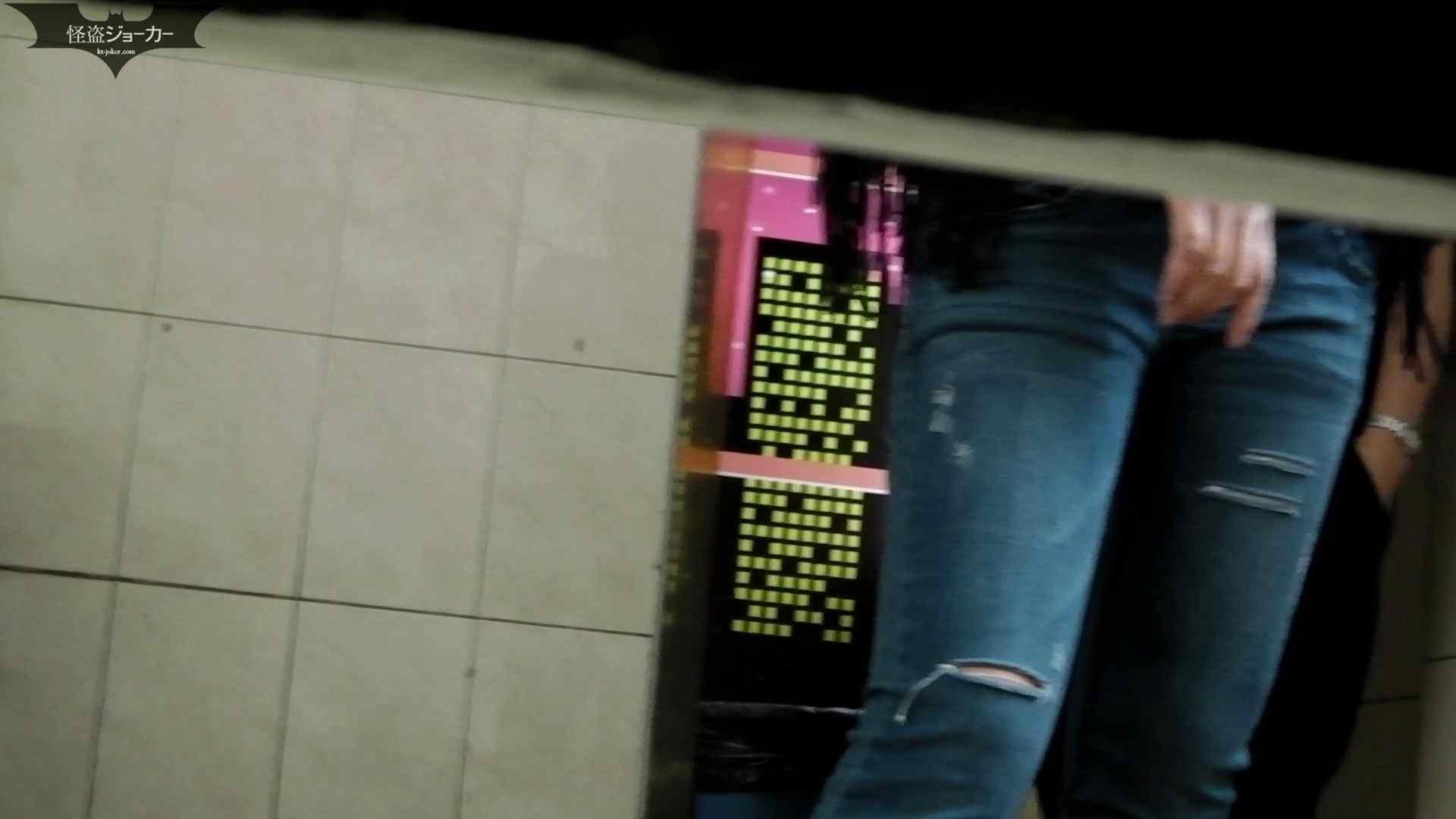 世界の射窓から ステーション編 vol.22 リベンジ   0  111画像 52
