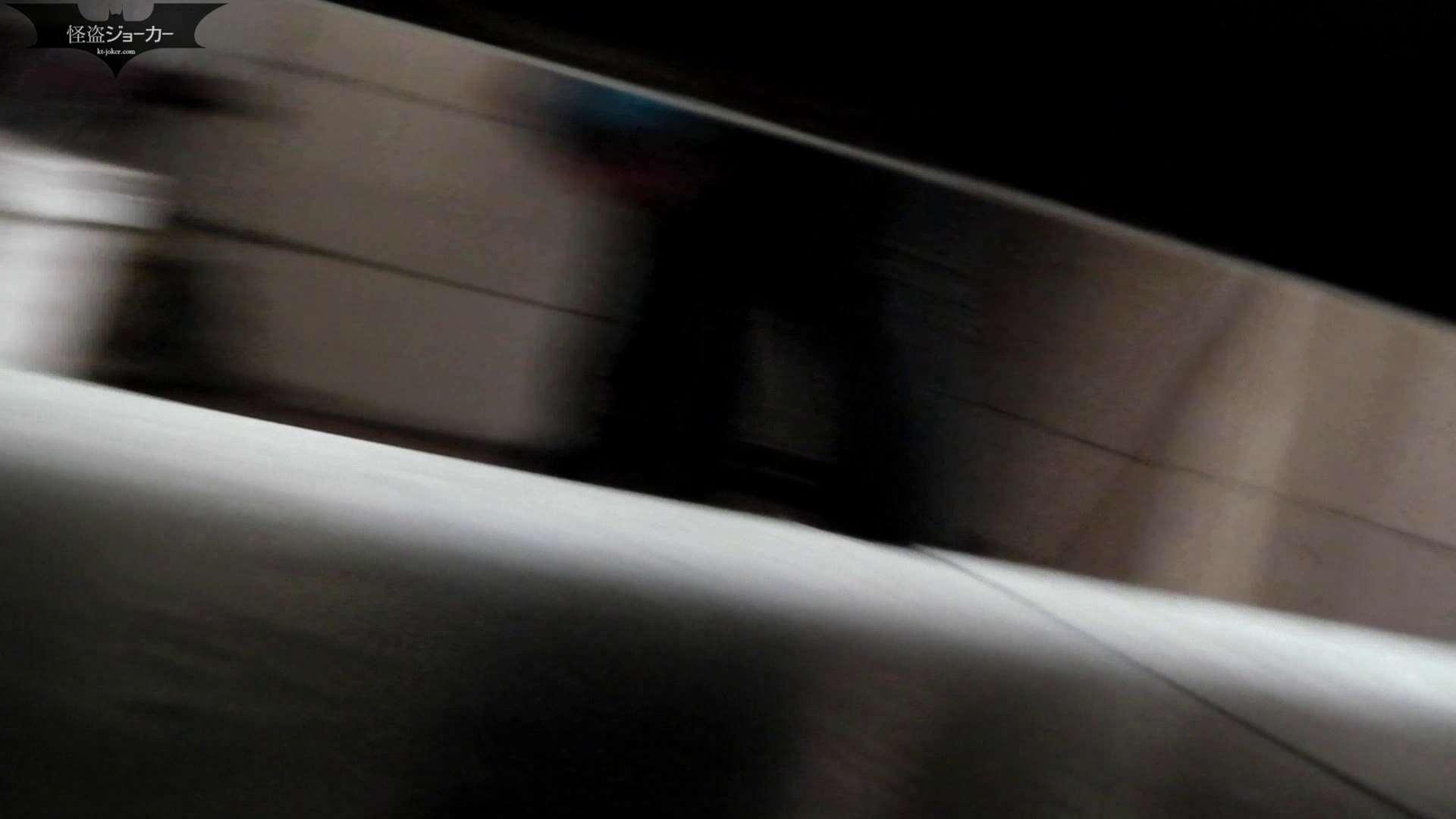 世界の射窓から ステーション編 vol.22 リベンジ   0  111画像 67
