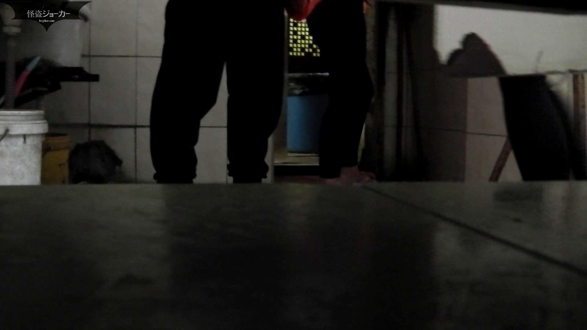 世界の射窓から ステーション編 vol.22 リベンジ   0  111画像 75