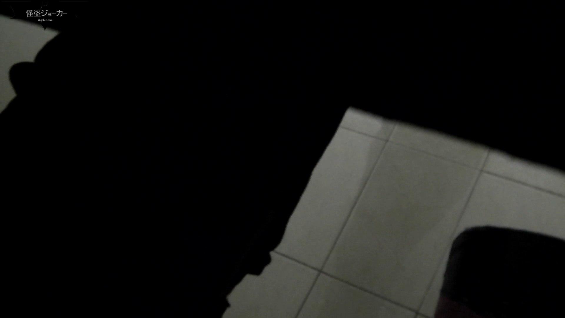 世界の射窓から ステーション編 vol.22 リベンジ   0  111画像 79