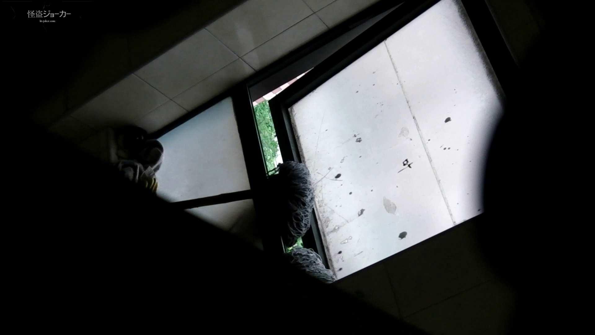 世界の射窓から ステーション編 vol.22 リベンジ   0  111画像 108