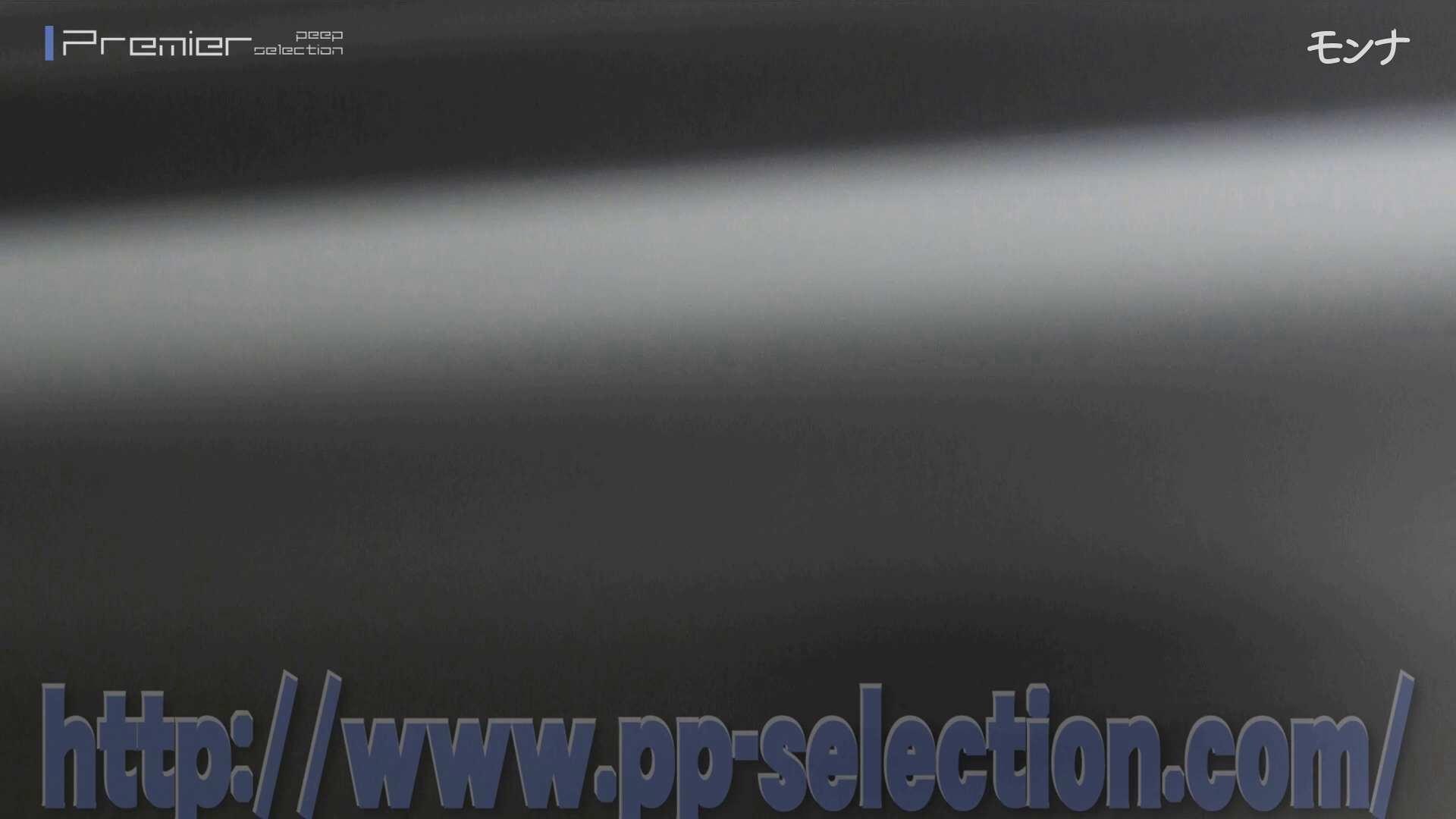 美しい日本の未来 No.58 【無料サンプル】 丸見えマンコ | 高画質  91画像 24