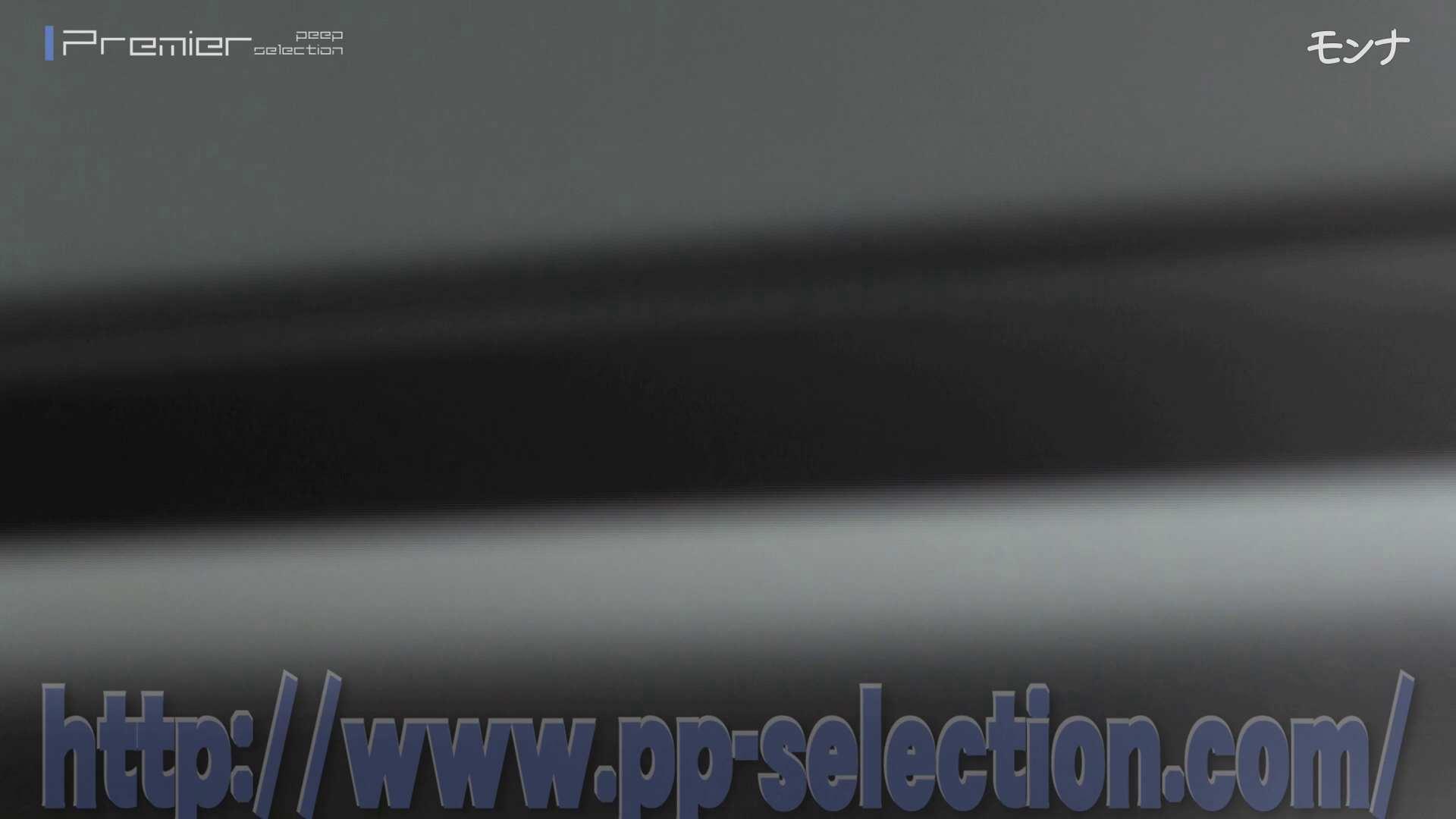 美しい日本の未来 No.58 【無料サンプル】 丸見えマンコ | 高画質  91画像 38