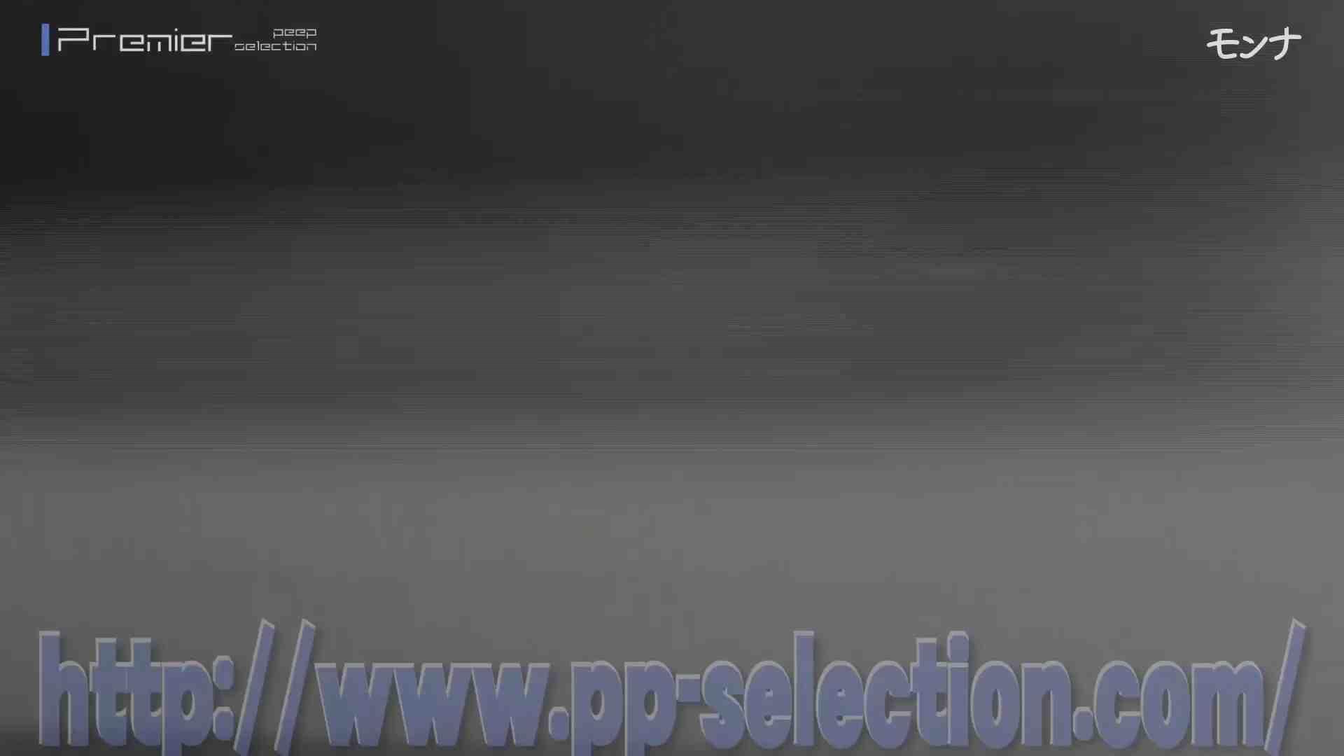 美しい日本の未来 No.58 【無料サンプル】 丸見えマンコ | 高画質  91画像 51