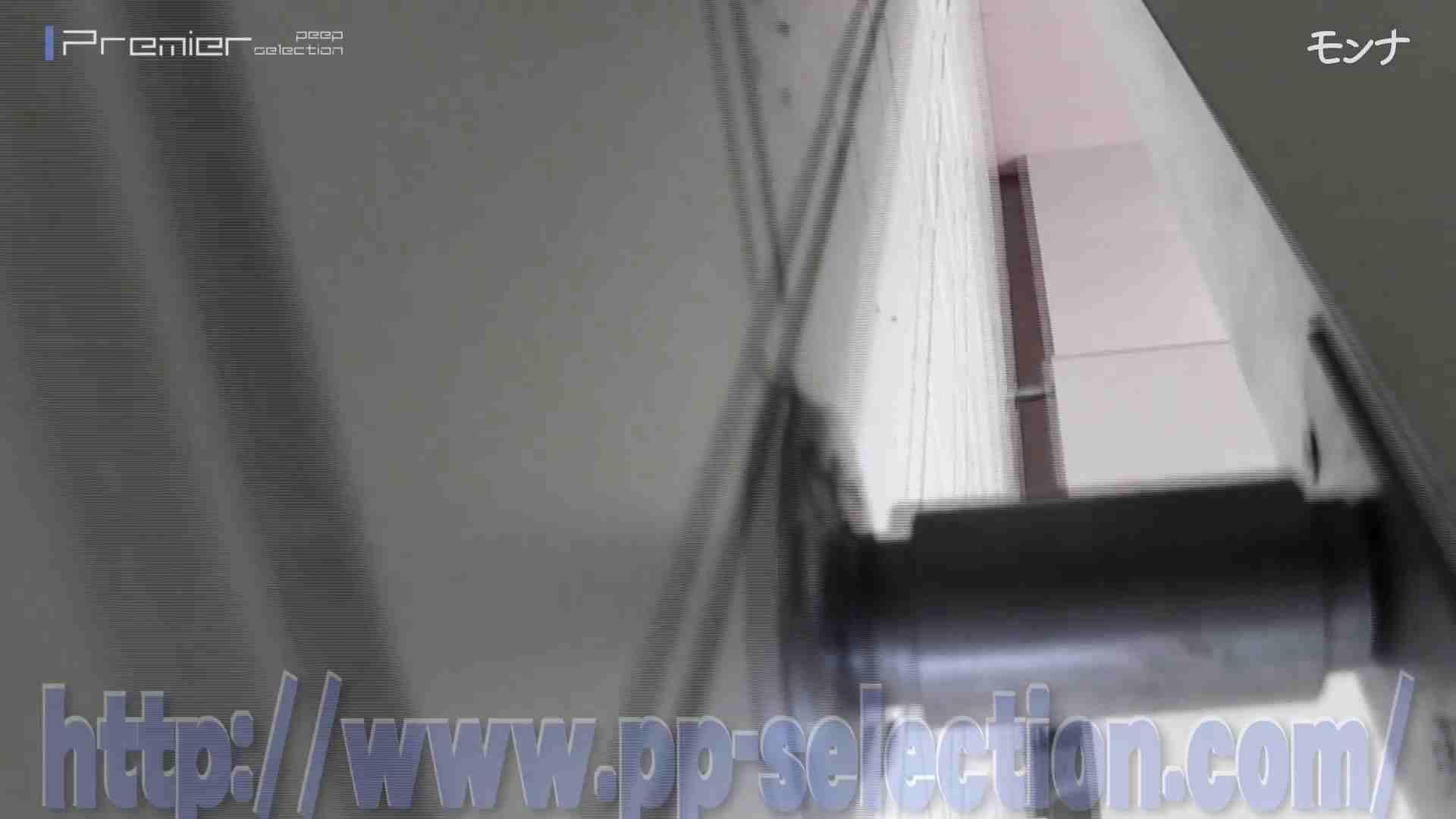 美しい日本の未来 No.58 【無料サンプル】 丸見えマンコ | 高画質  91画像 64
