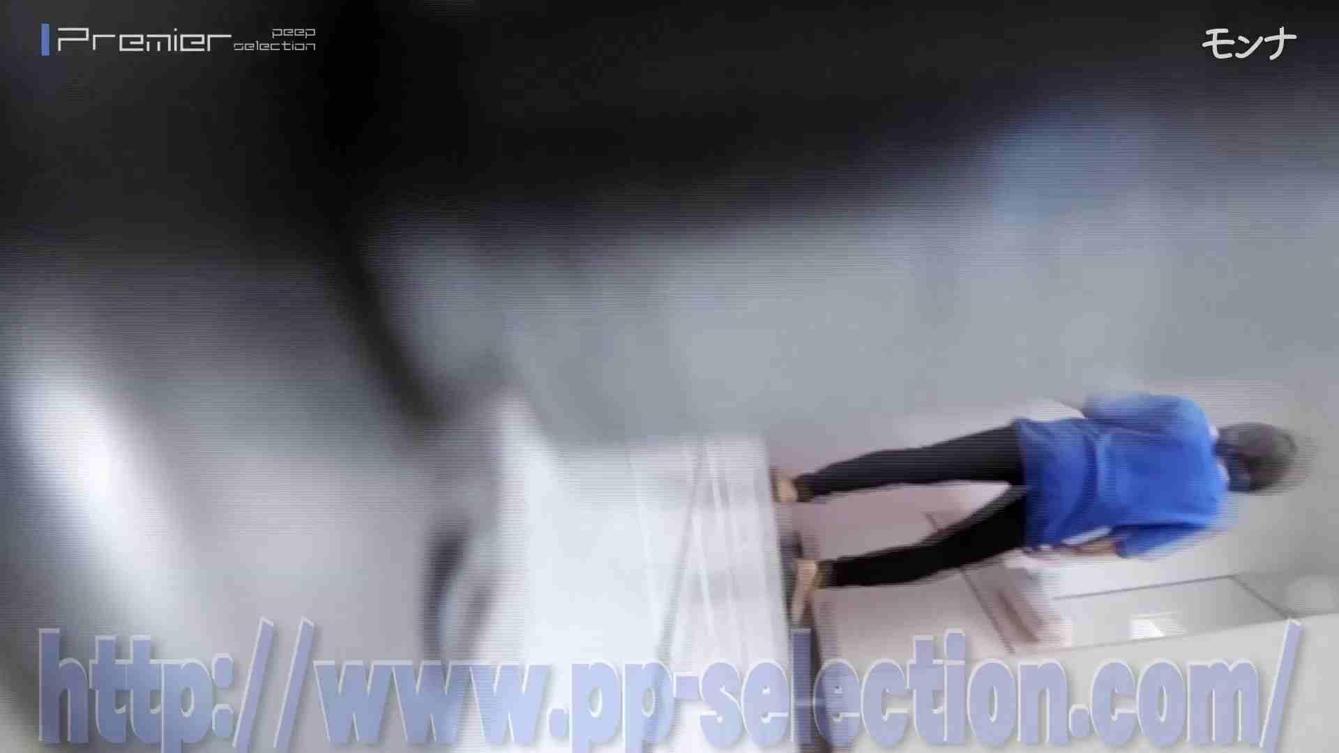 美しい日本の未来 No.58 【無料サンプル】 丸見えマンコ | 高画質  91画像 73